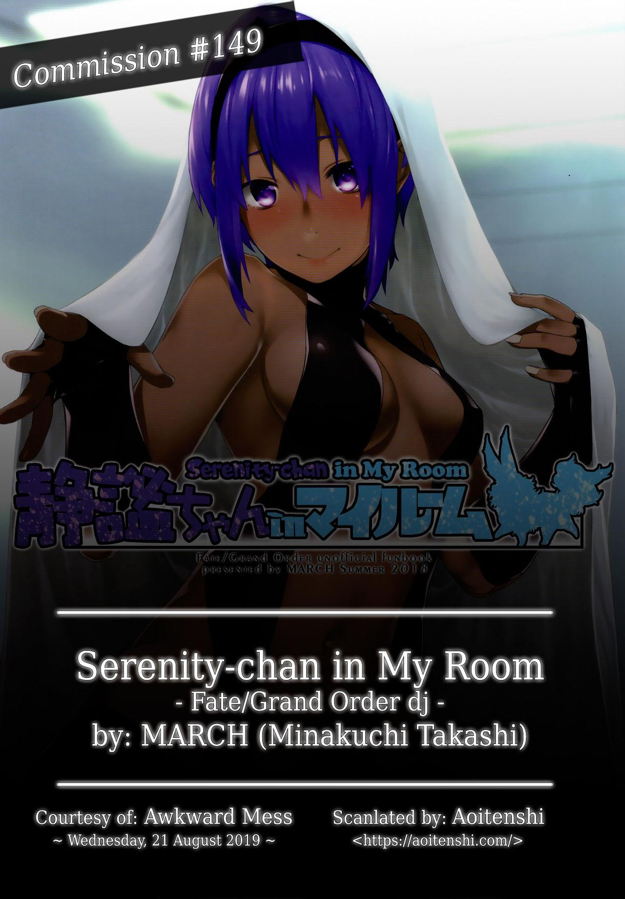 [MARCH (Minakuchi Takashi)] Seihitsu-chan In My Room | Serenity-chan in My Room (Fate/Grand Order) [English] [Aoitenshi] [Digital] 1