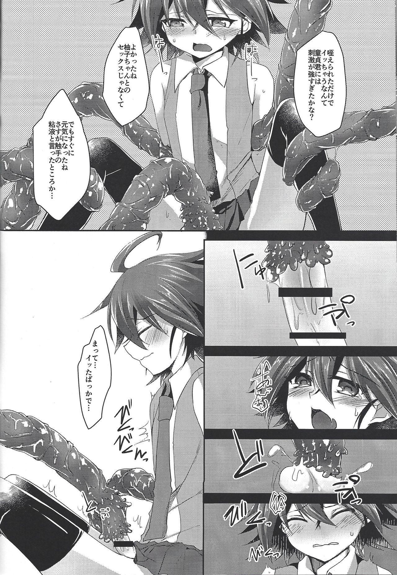 Kyousei Seieki Sakushu 10