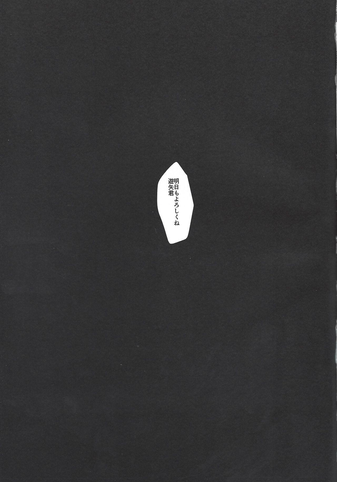 Kyousei Seieki Sakushu 15