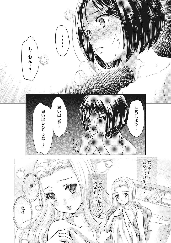 COMIC Megastore DEEP Vol. 21 198