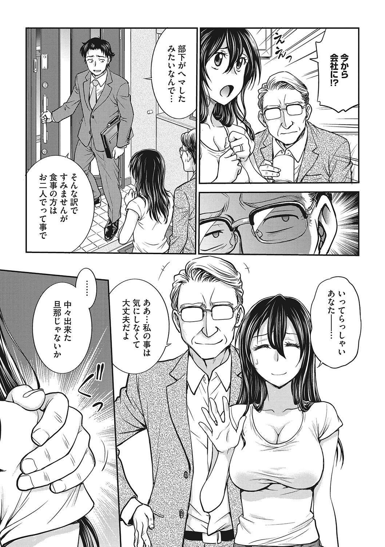 COMIC Megastore DEEP Vol. 21 27