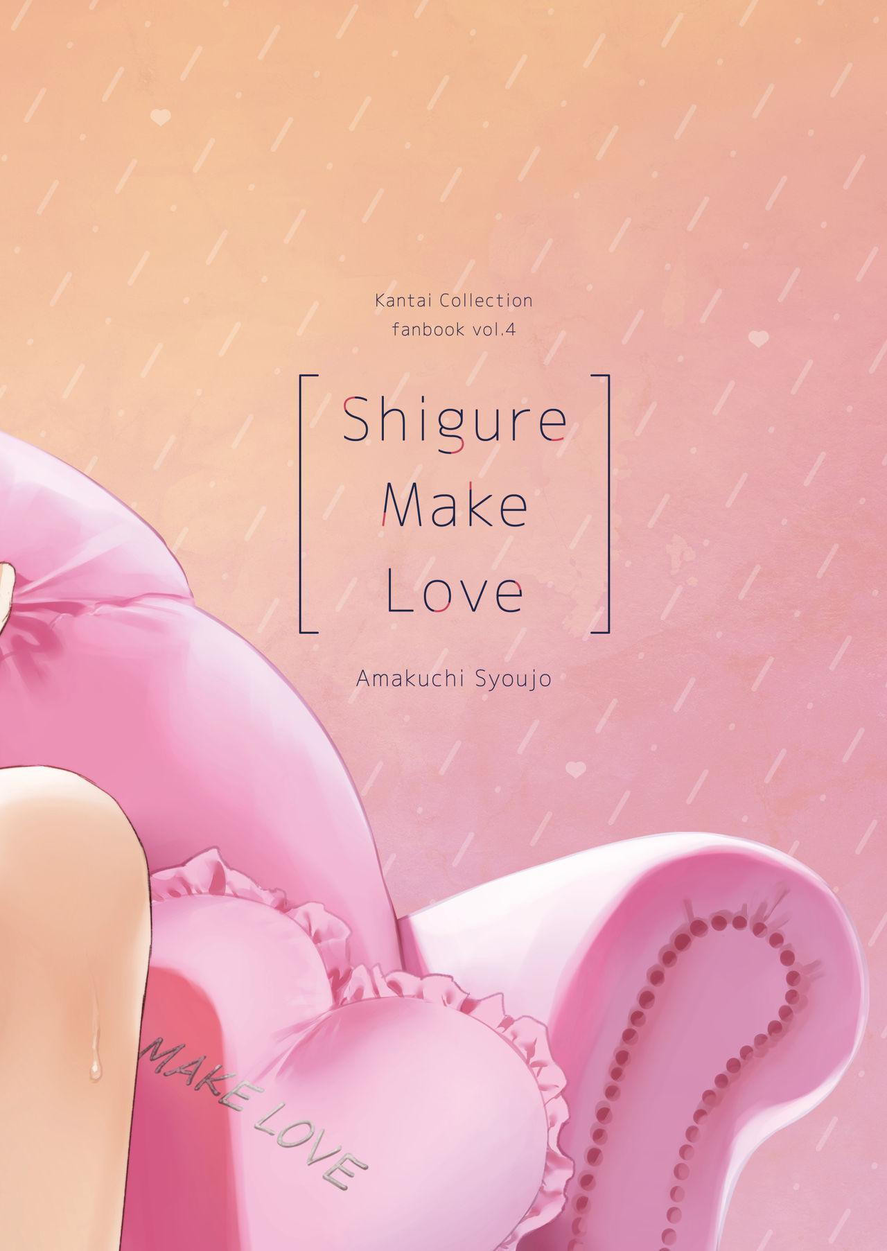 Shigure Make Love 28