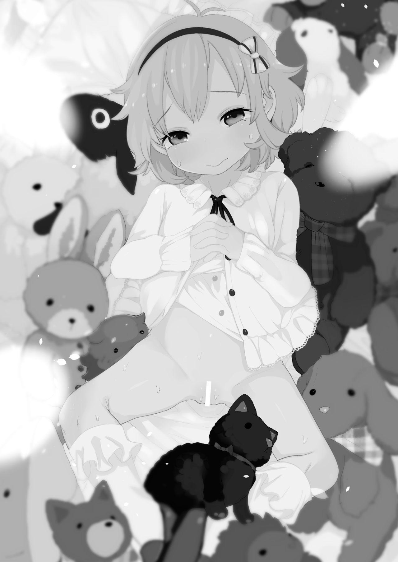 Narumiya Yume-chan Ecchi Sex Harande!! 2