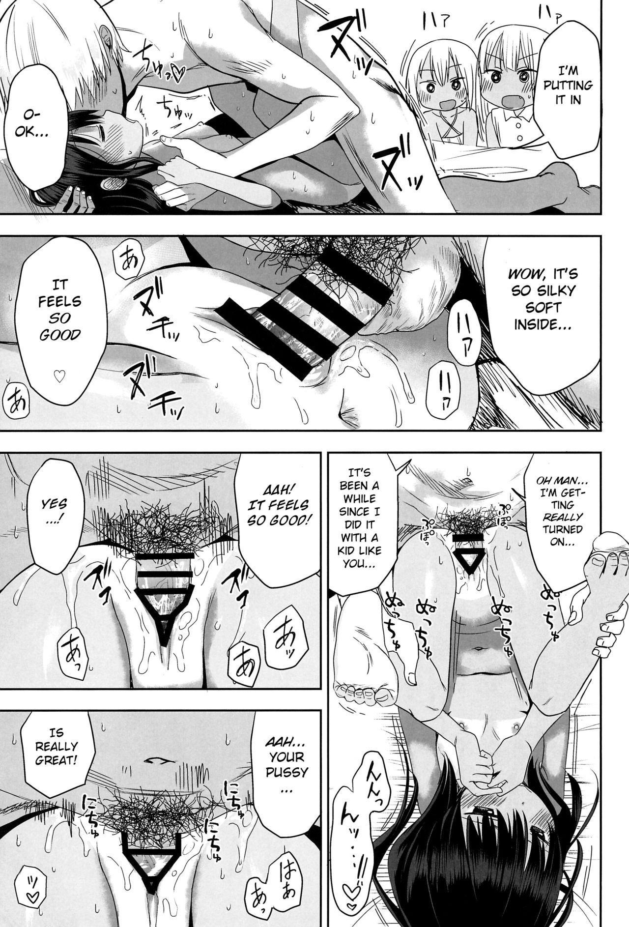 Doki Doki Manatsu no Umi de Nanpa sareta yo! 42