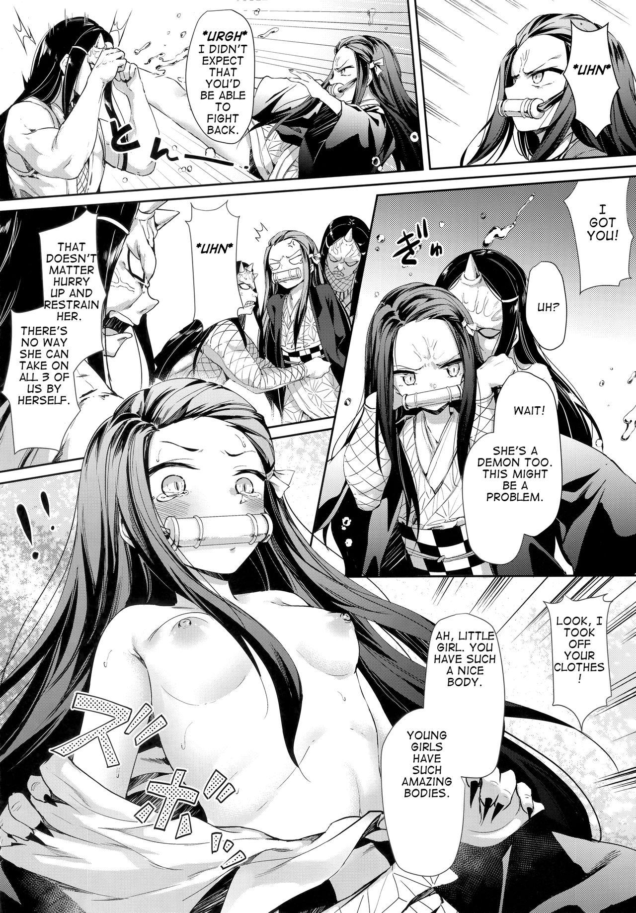 Moshi Nezuko ga Warui Hito ni Tsukamattara... 4