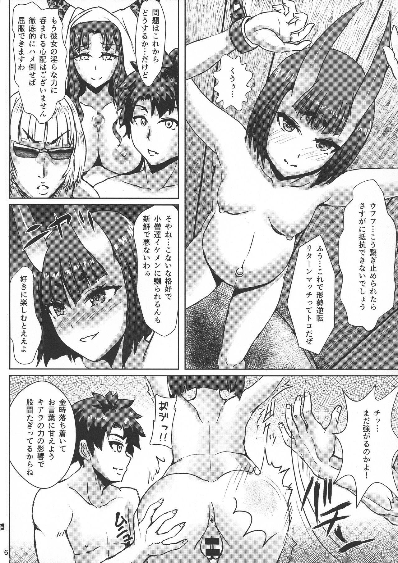 Youkai Taima Sakai Onna no Miyako Dai 3-setsu 5