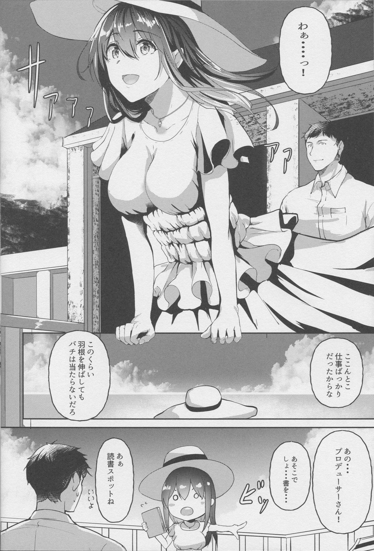 Kimi ga Iru Nichijou, Umi no Mieru Ano Basho de 16