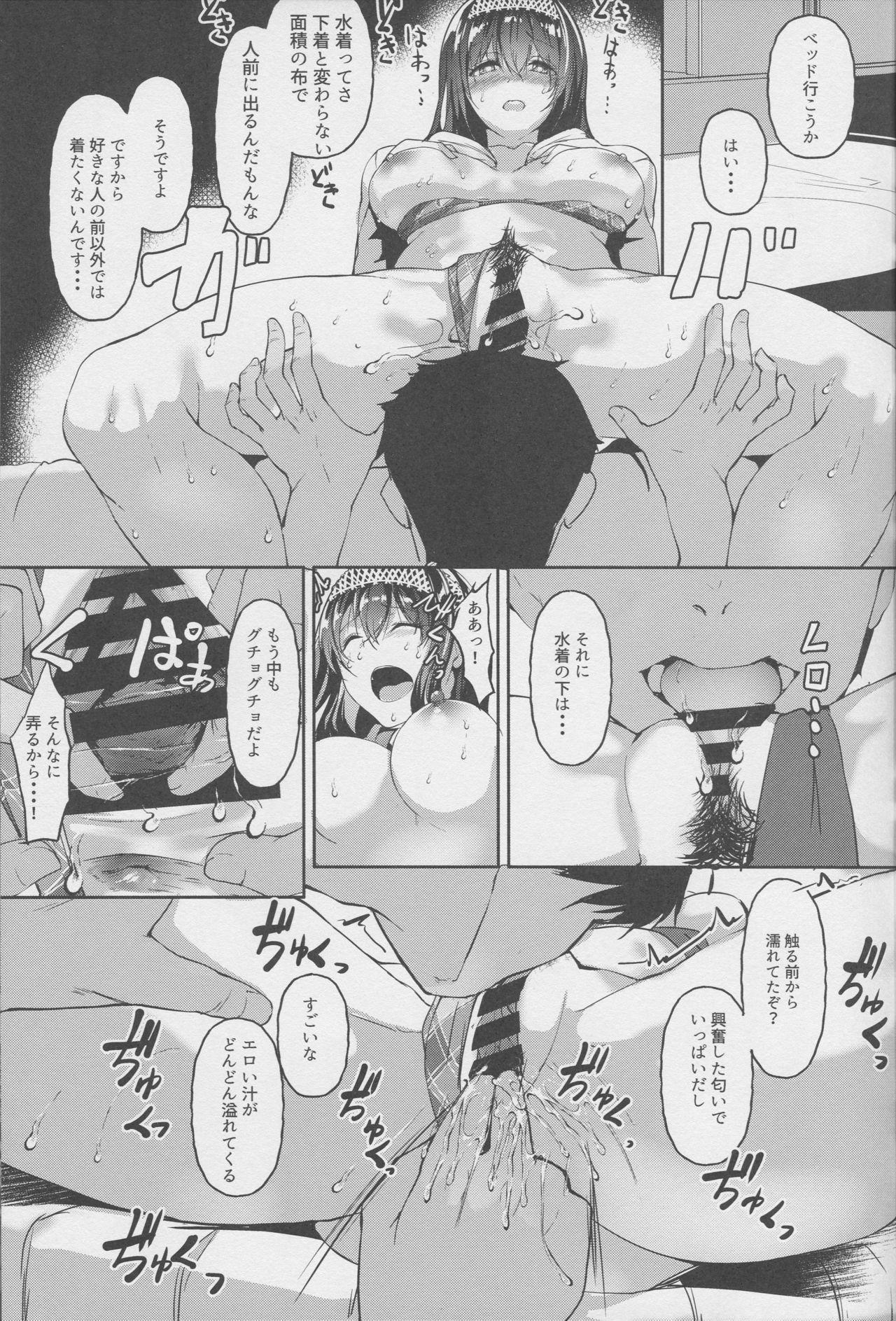 Kimi ga Iru Nichijou, Umi no Mieru Ano Basho de 21