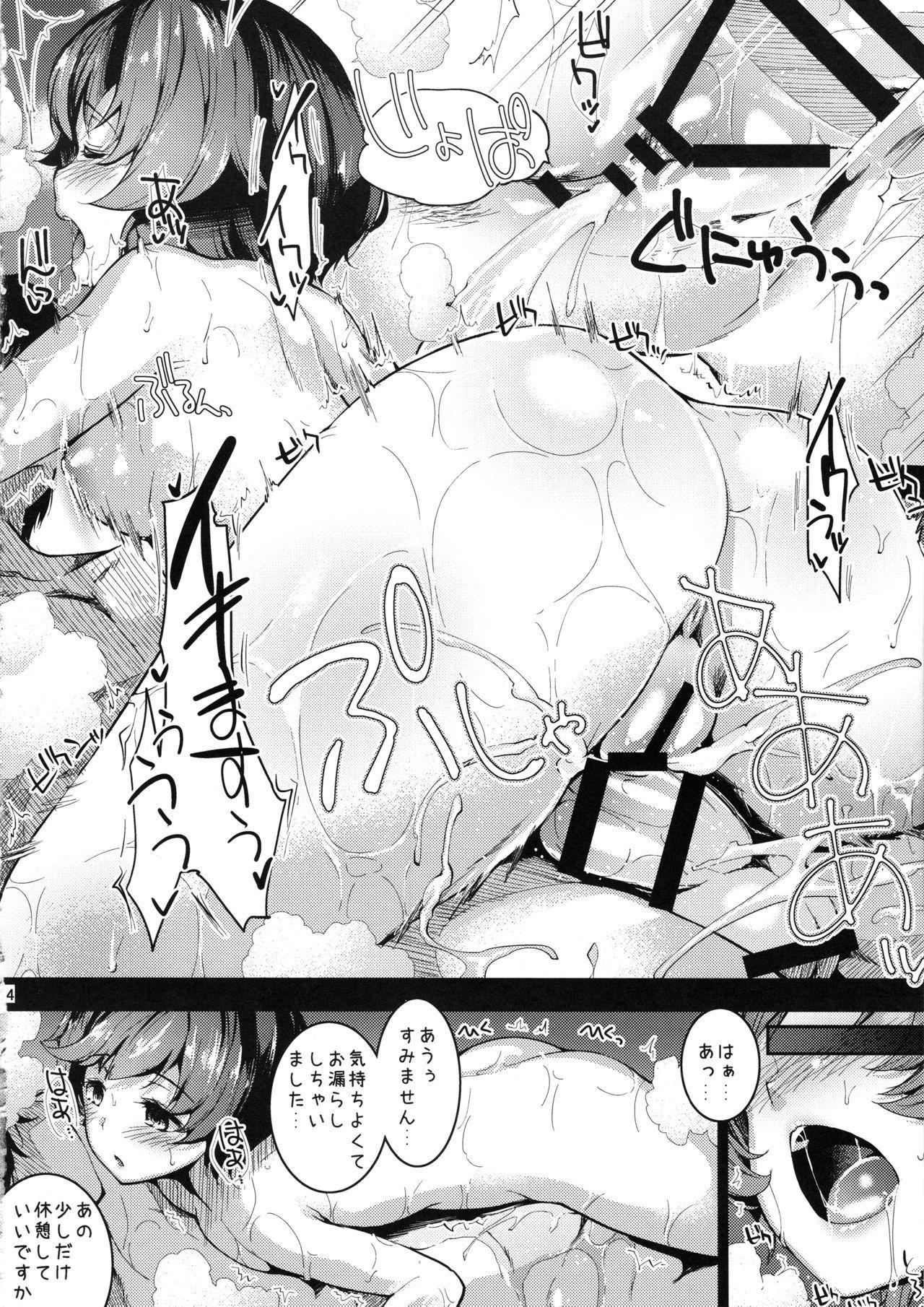 Akiyama Yukari ni Houdan o Souten Suru dake no Hon 12