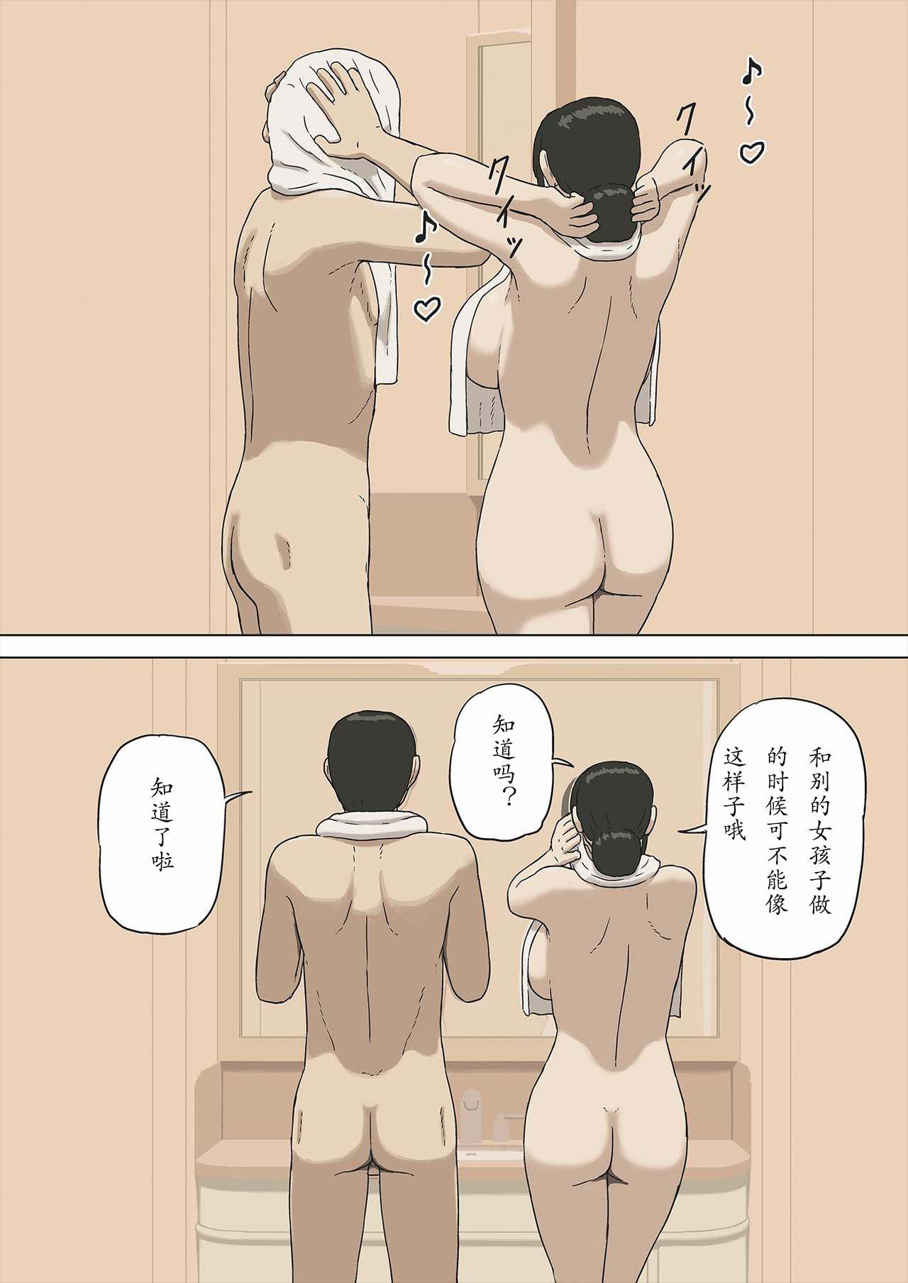 Share 2 Kaa-san tte Muriyari Saretari Suru no Suki na no 23