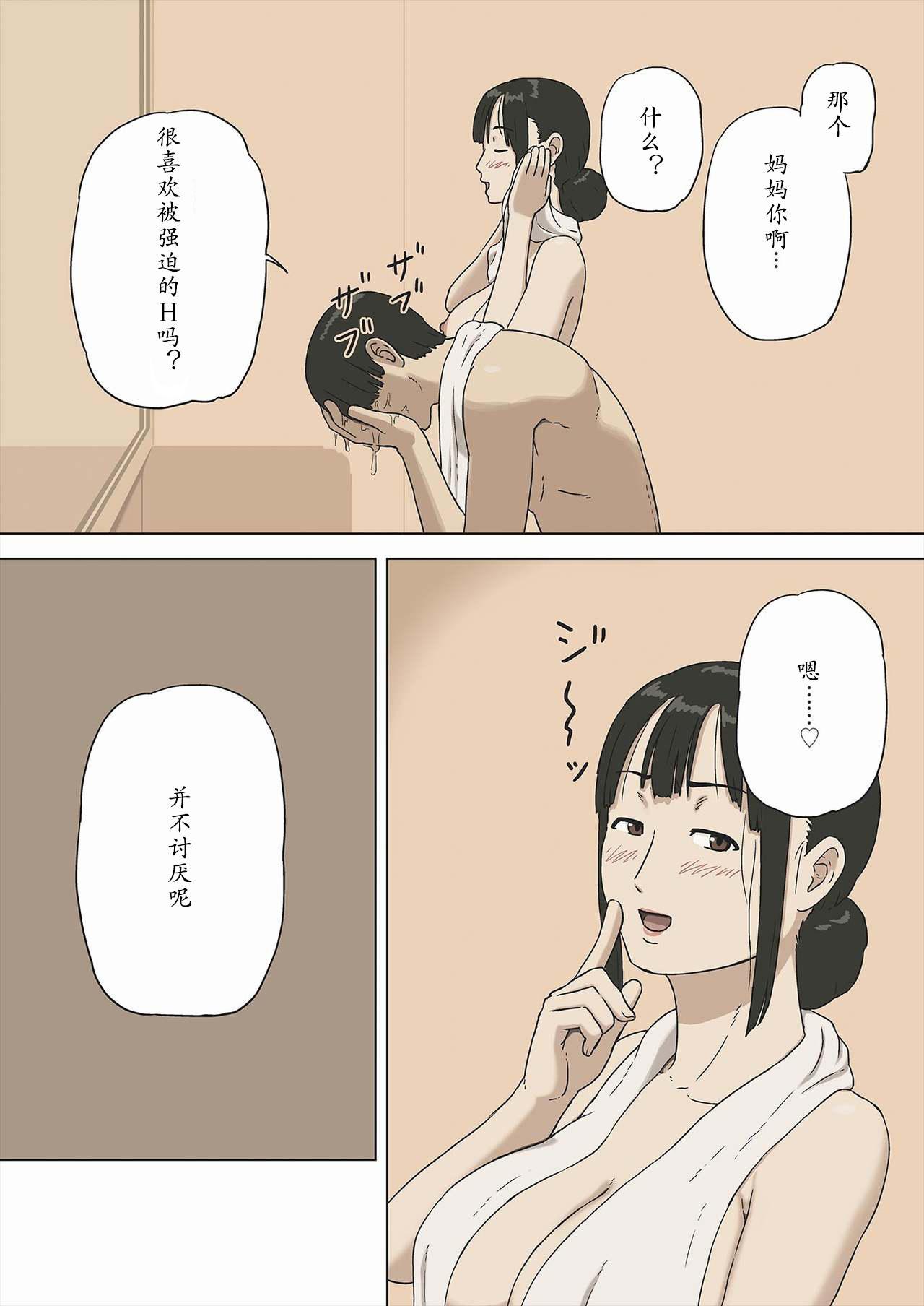 Share 2 Kaa-san tte Muriyari Saretari Suru no Suki na no 24