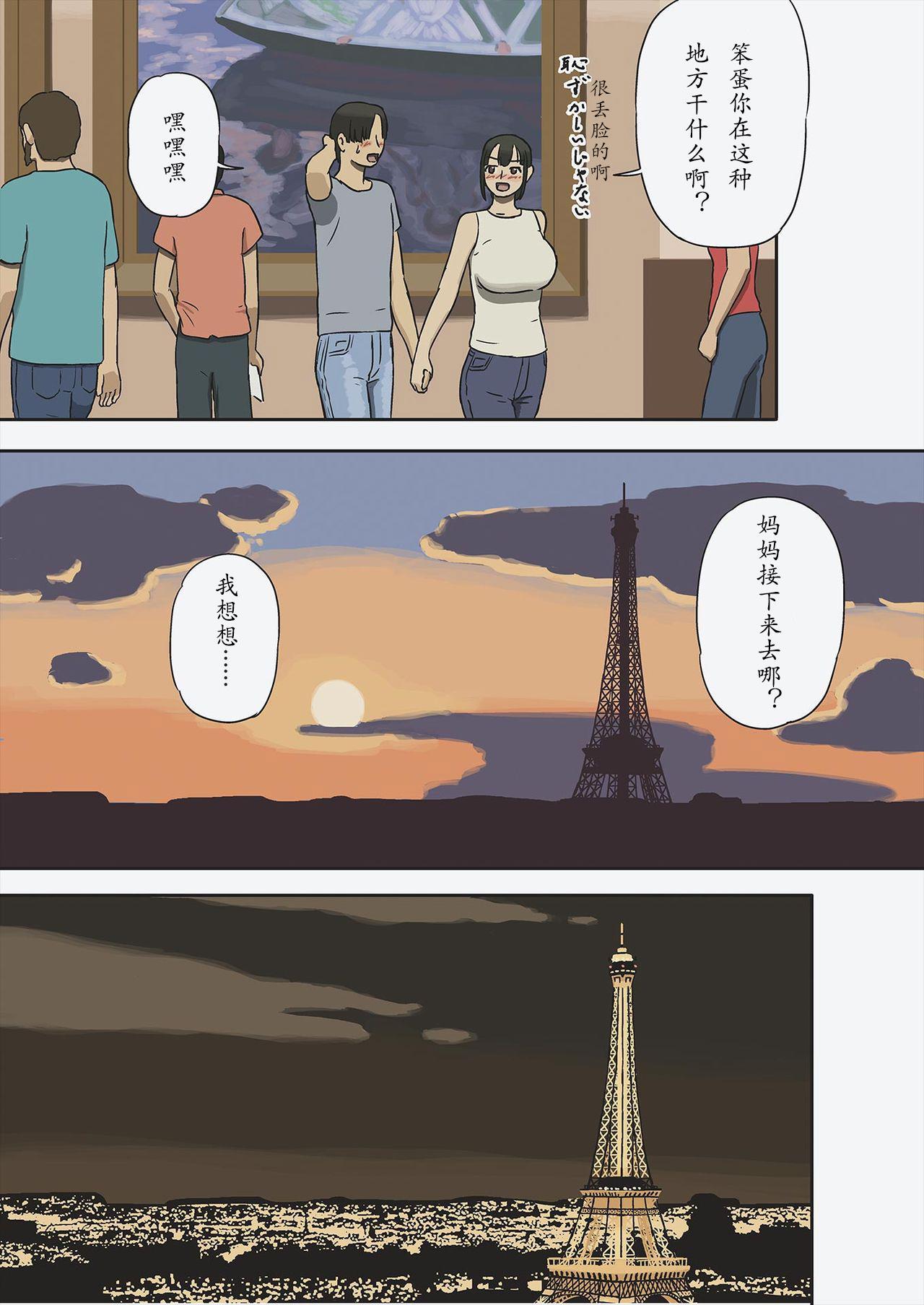 Share 2 Kaa-san tte Muriyari Saretari Suru no Suki na no 6