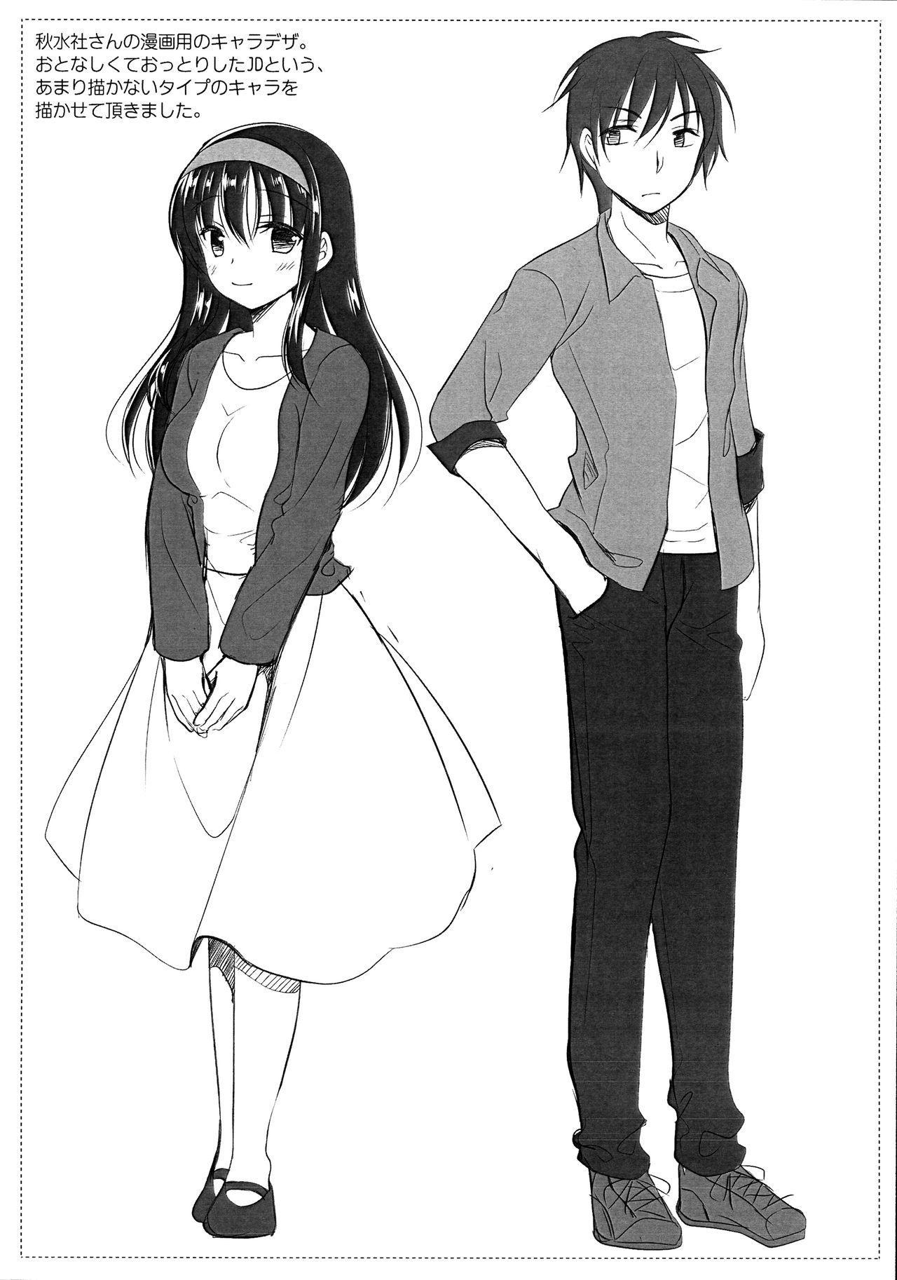 Ameya no Rakugakichou 18 Satsume 5