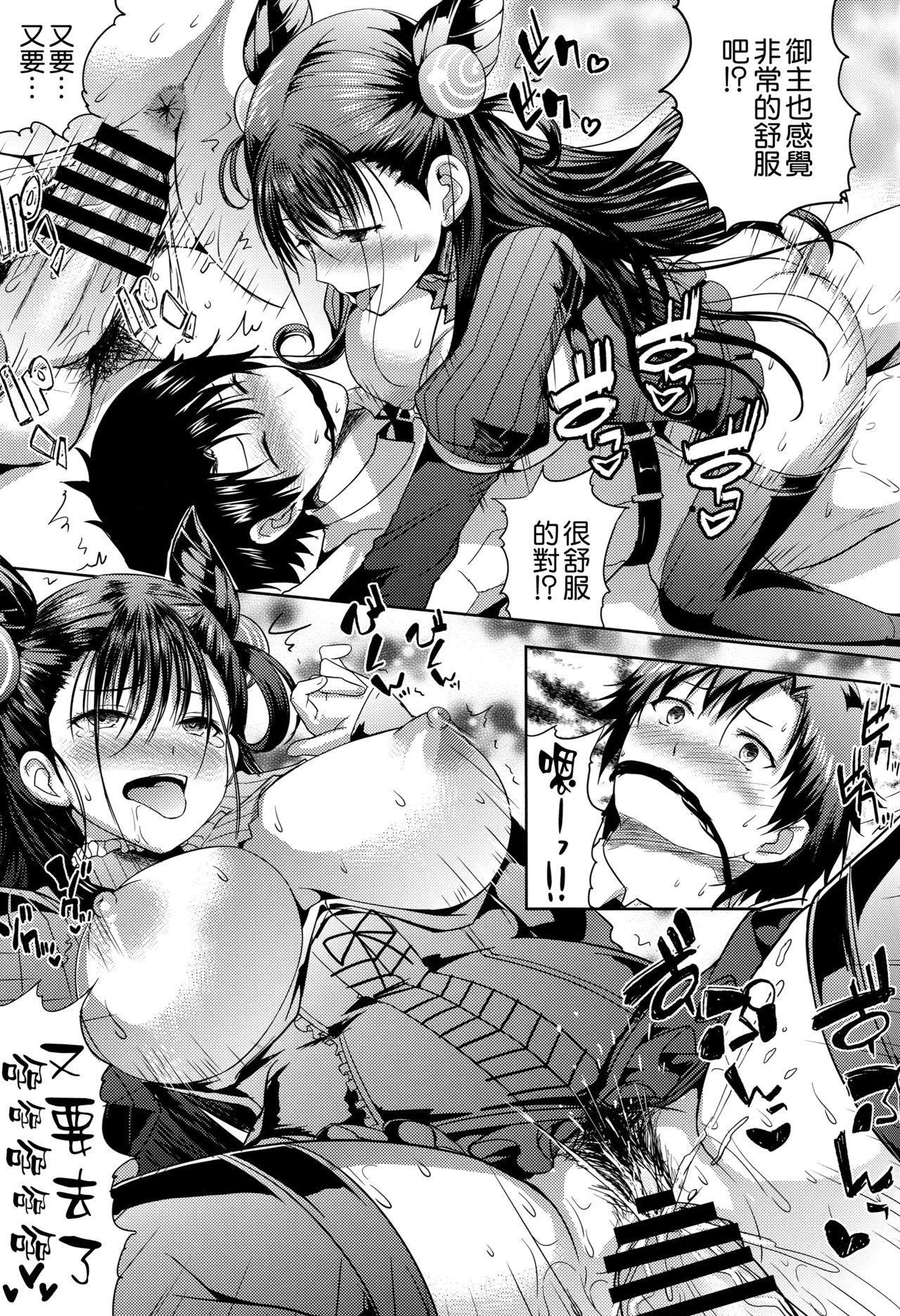 Murasaki Shikibu Midaregami 18