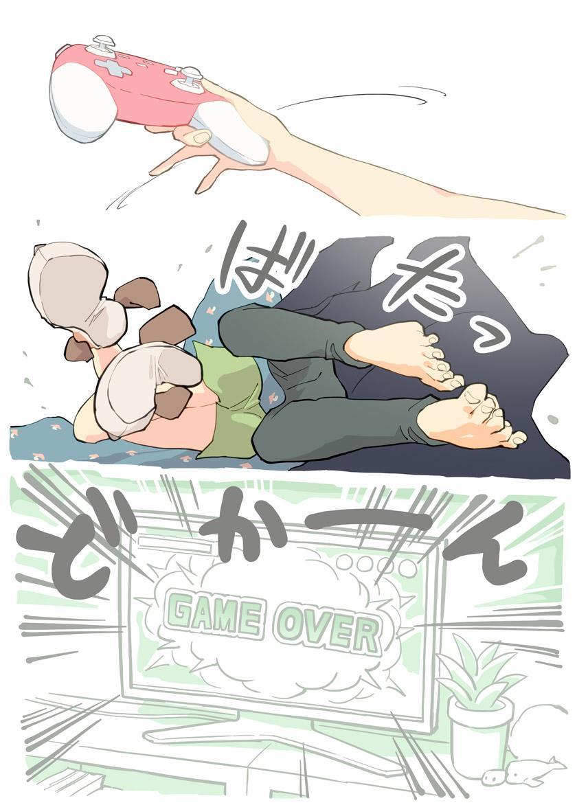 Pro Gamer Onii-chan no Chikubi Renda 17