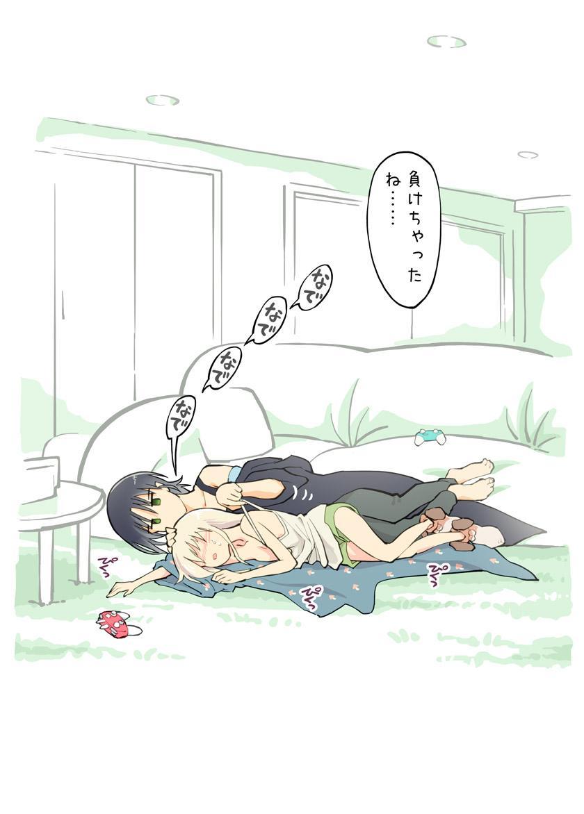 Pro Gamer Onii-chan no Chikubi Renda 18