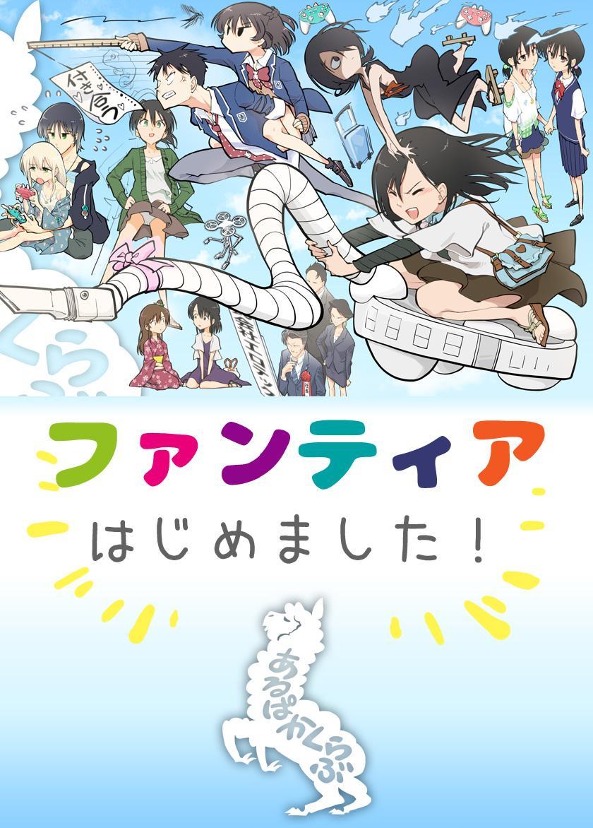 Pro Gamer Onii-chan no Chikubi Renda 21