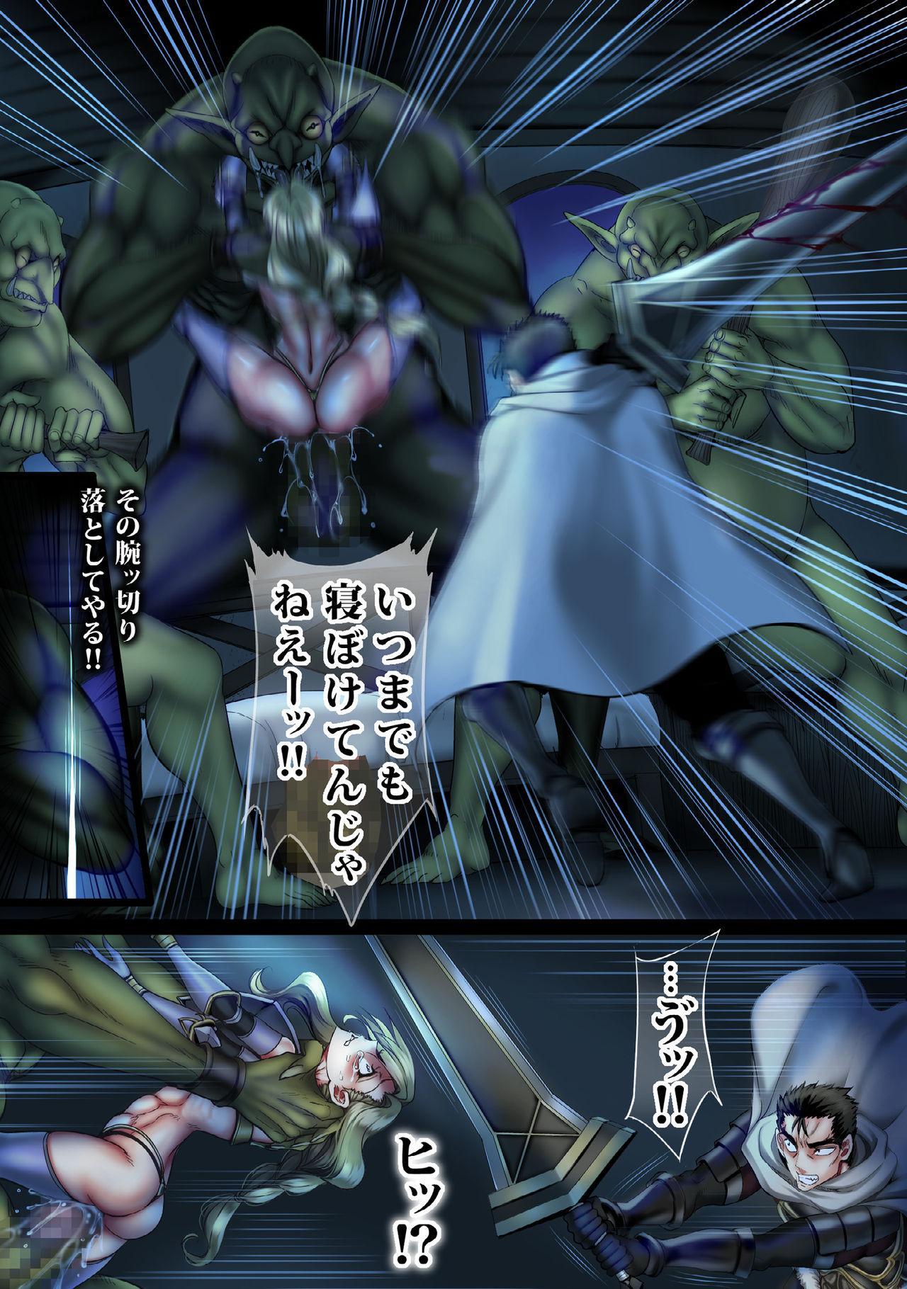 Zenmetsu Party Rape 4 16