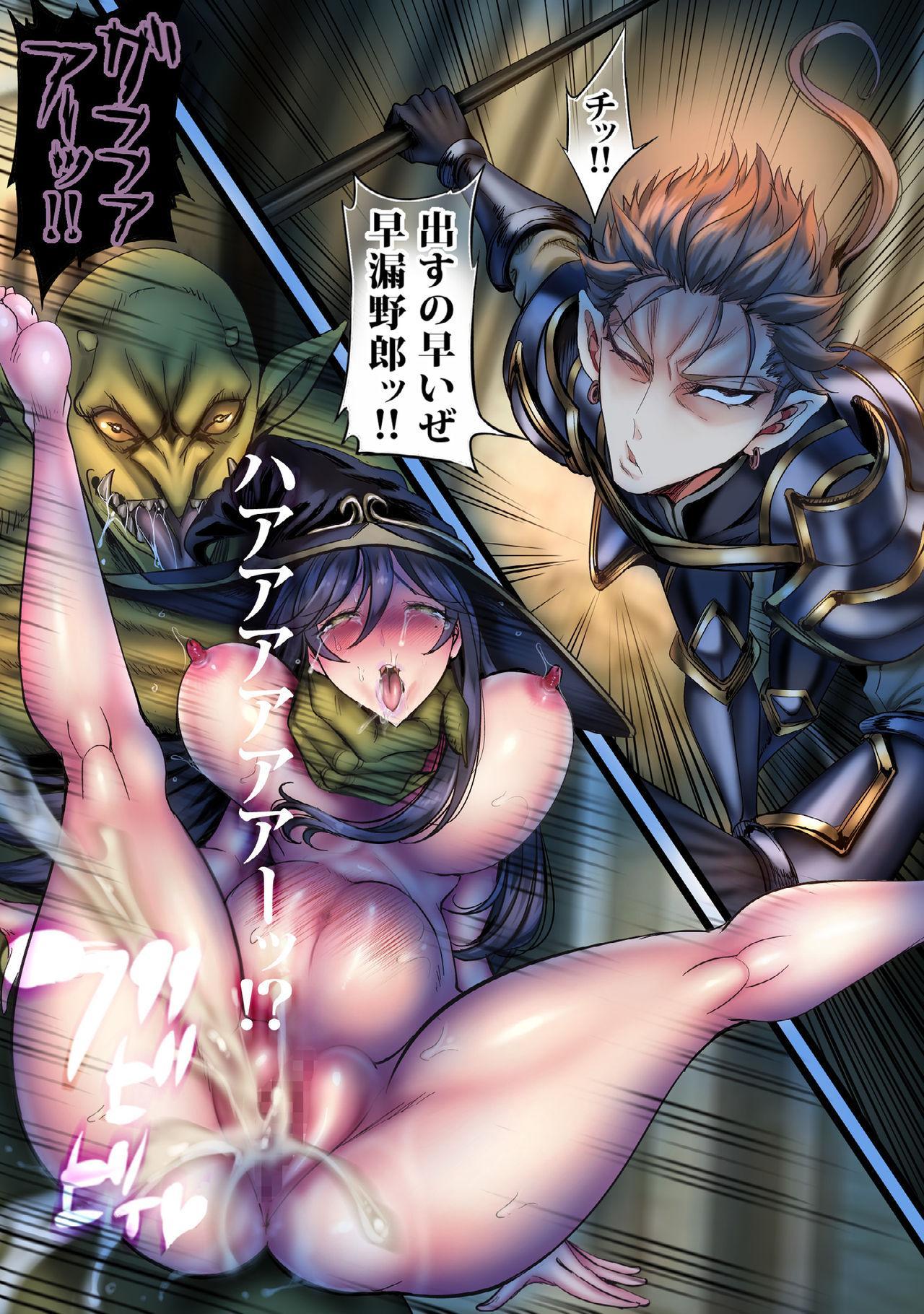 Zenmetsu Party Rape 4 22