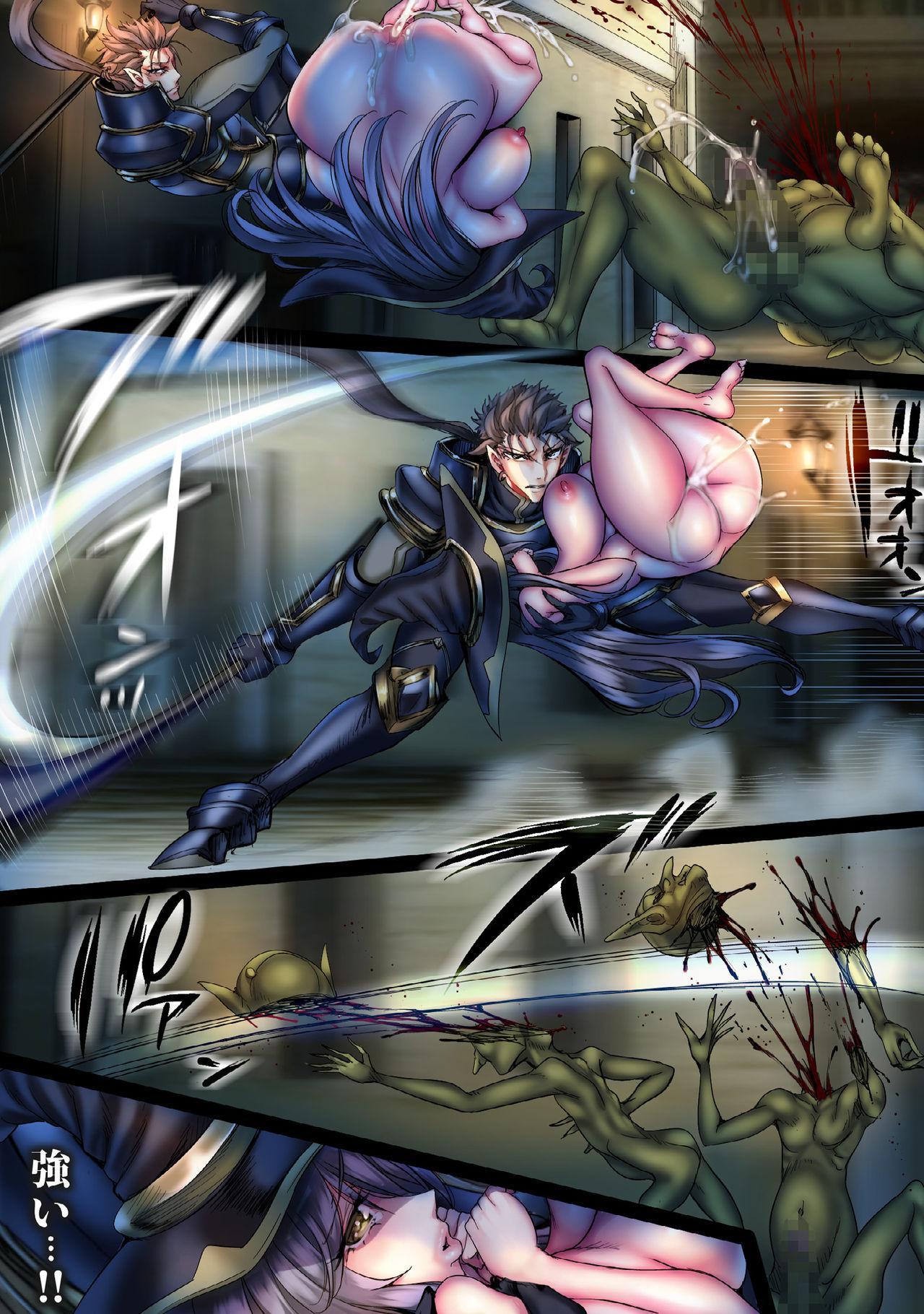 Zenmetsu Party Rape 4 25