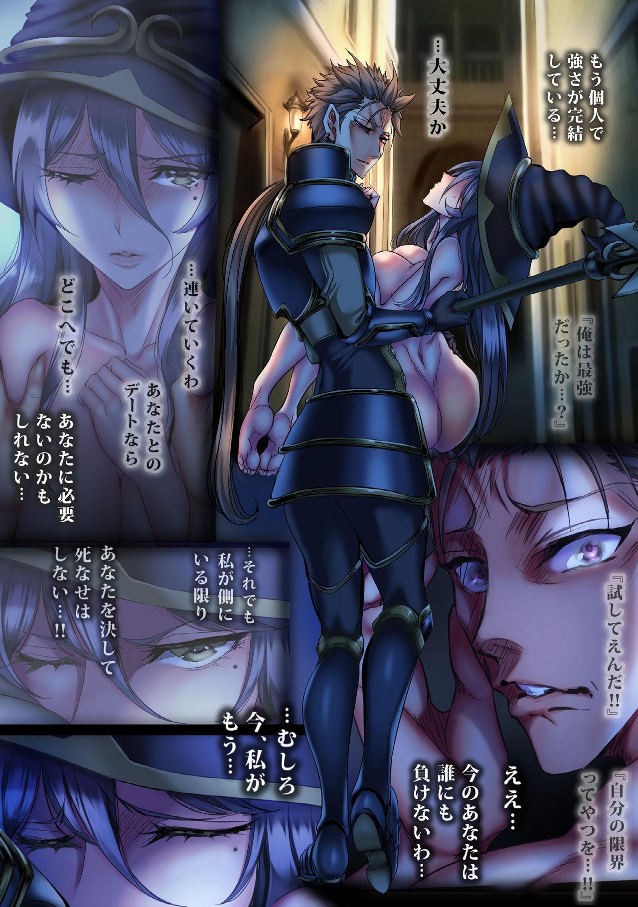 Zenmetsu Party Rape 4 26