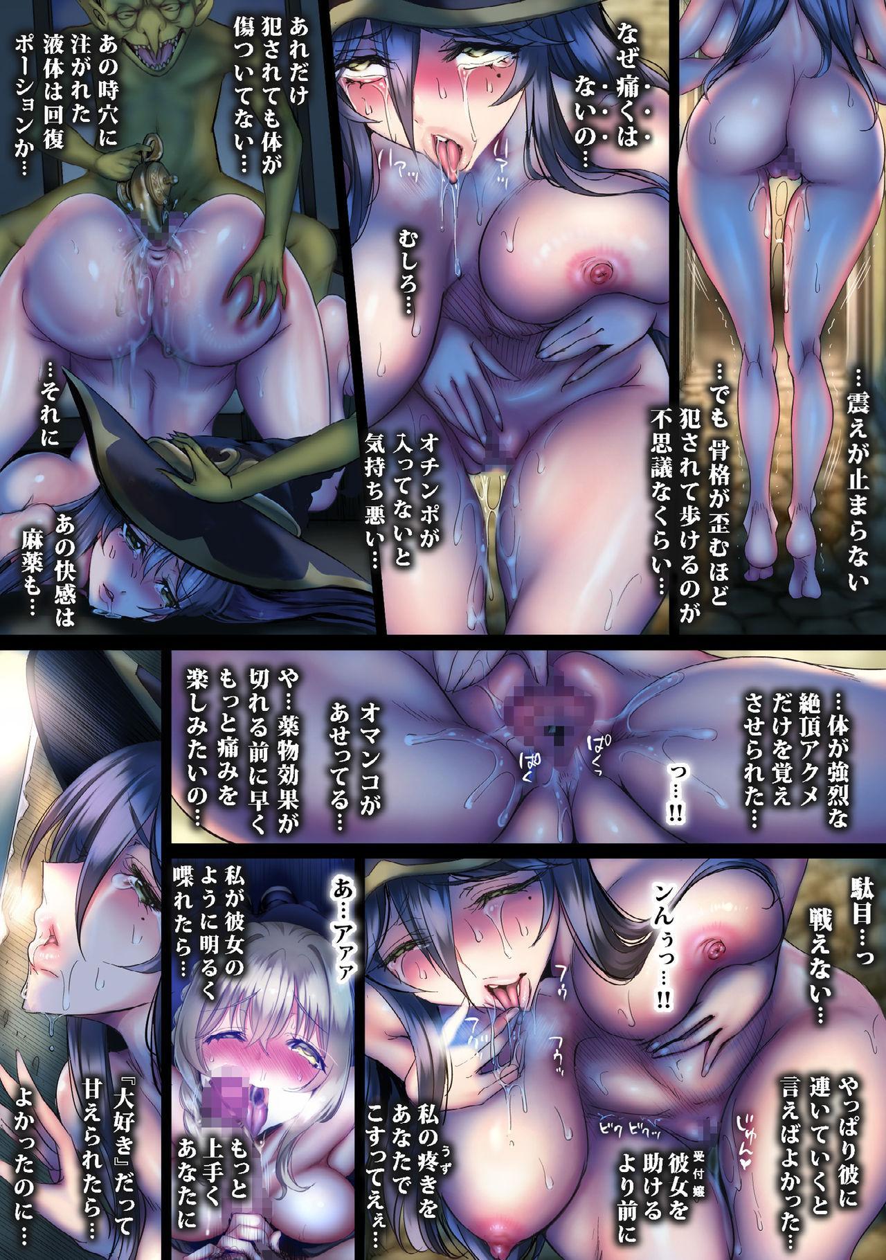 Zenmetsu Party Rape 4 28