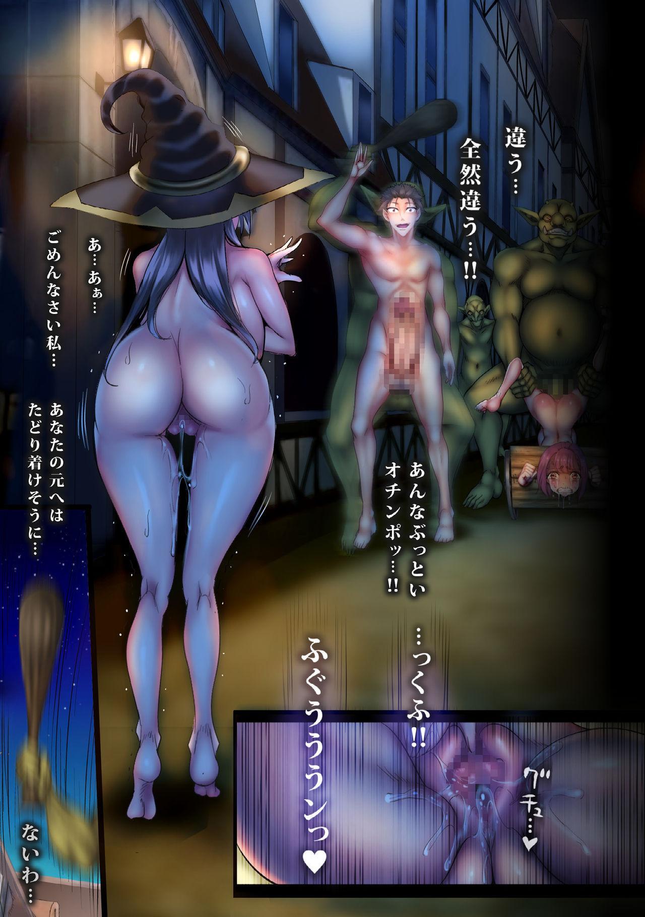 Zenmetsu Party Rape 4 30