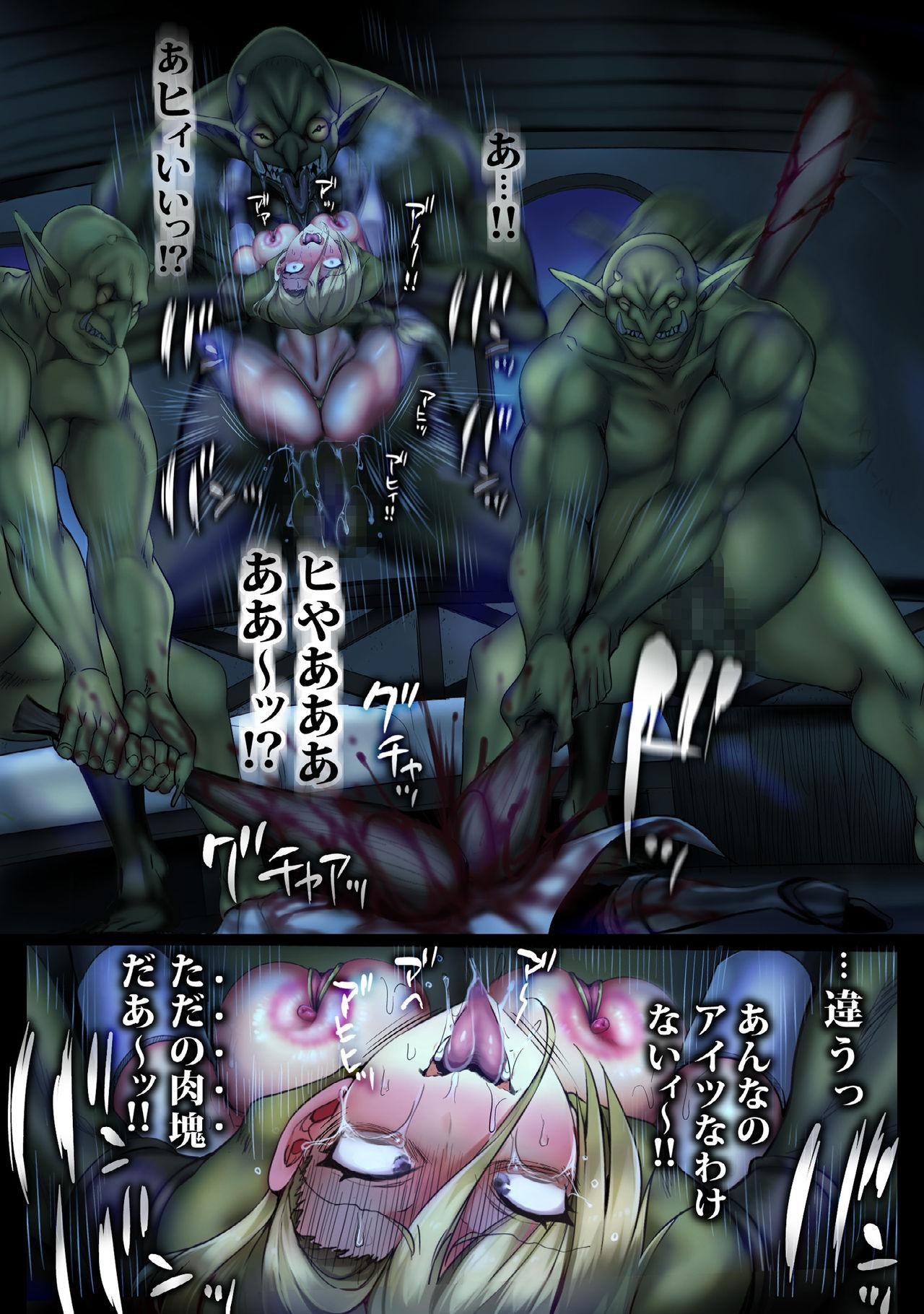 Zenmetsu Party Rape 4 41