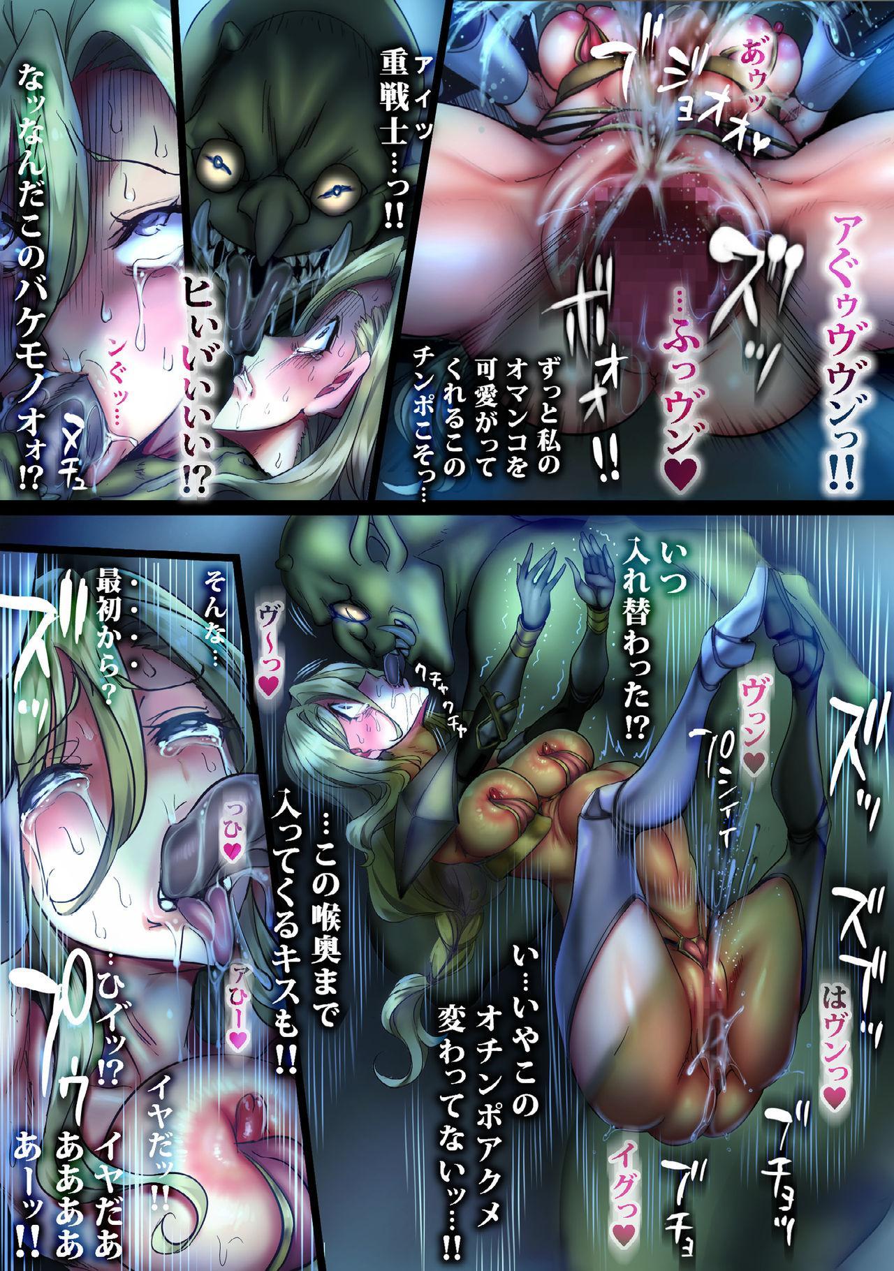 Zenmetsu Party Rape 4 42