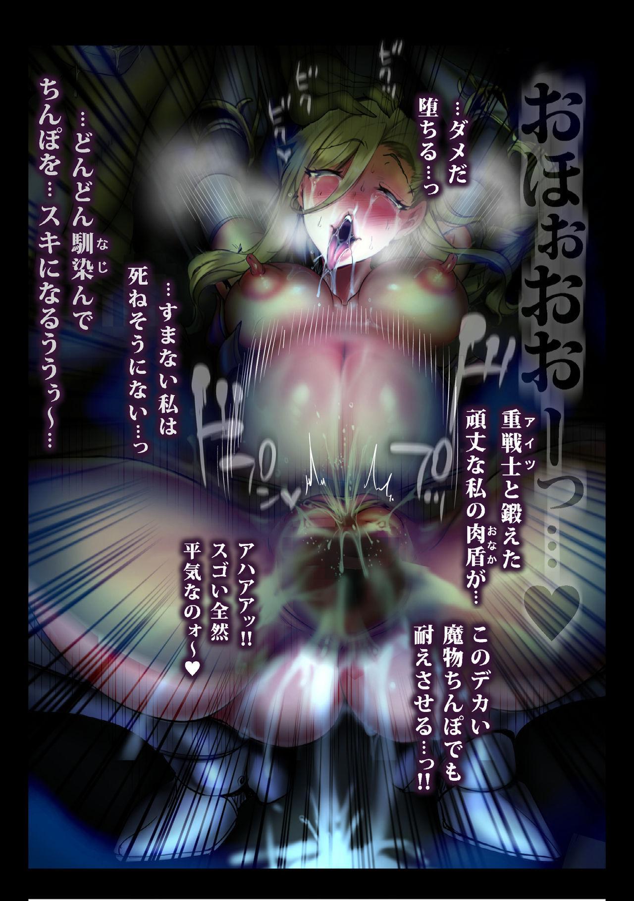 Zenmetsu Party Rape 4 46