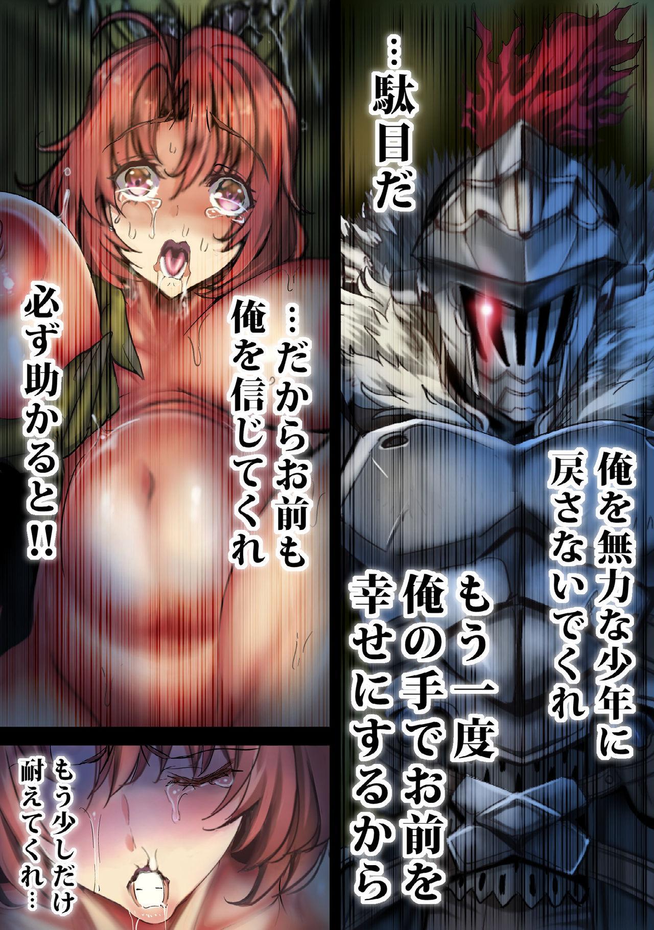 Zenmetsu Party Rape 4 75