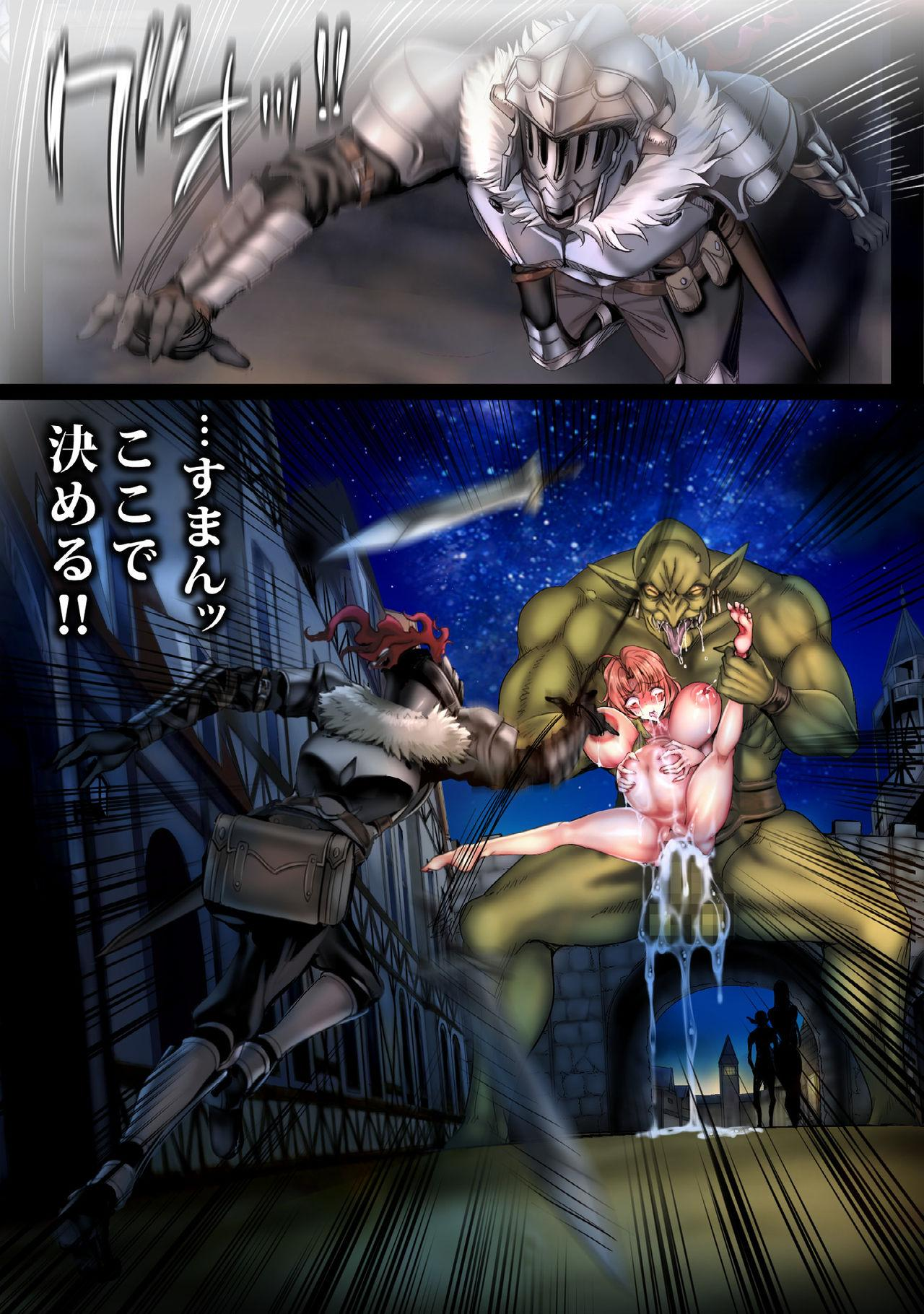 Zenmetsu Party Rape 4 77