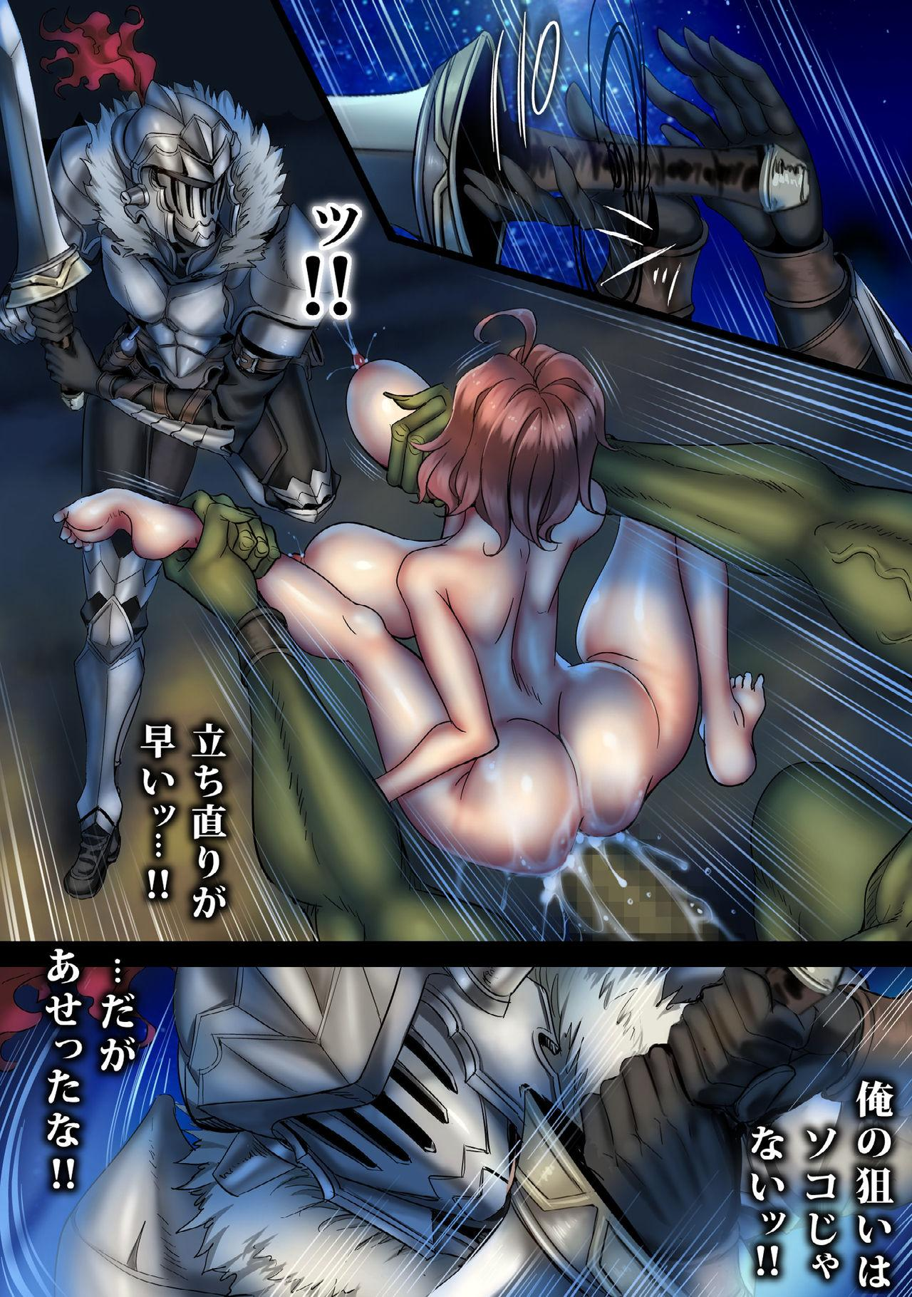 Zenmetsu Party Rape 4 78