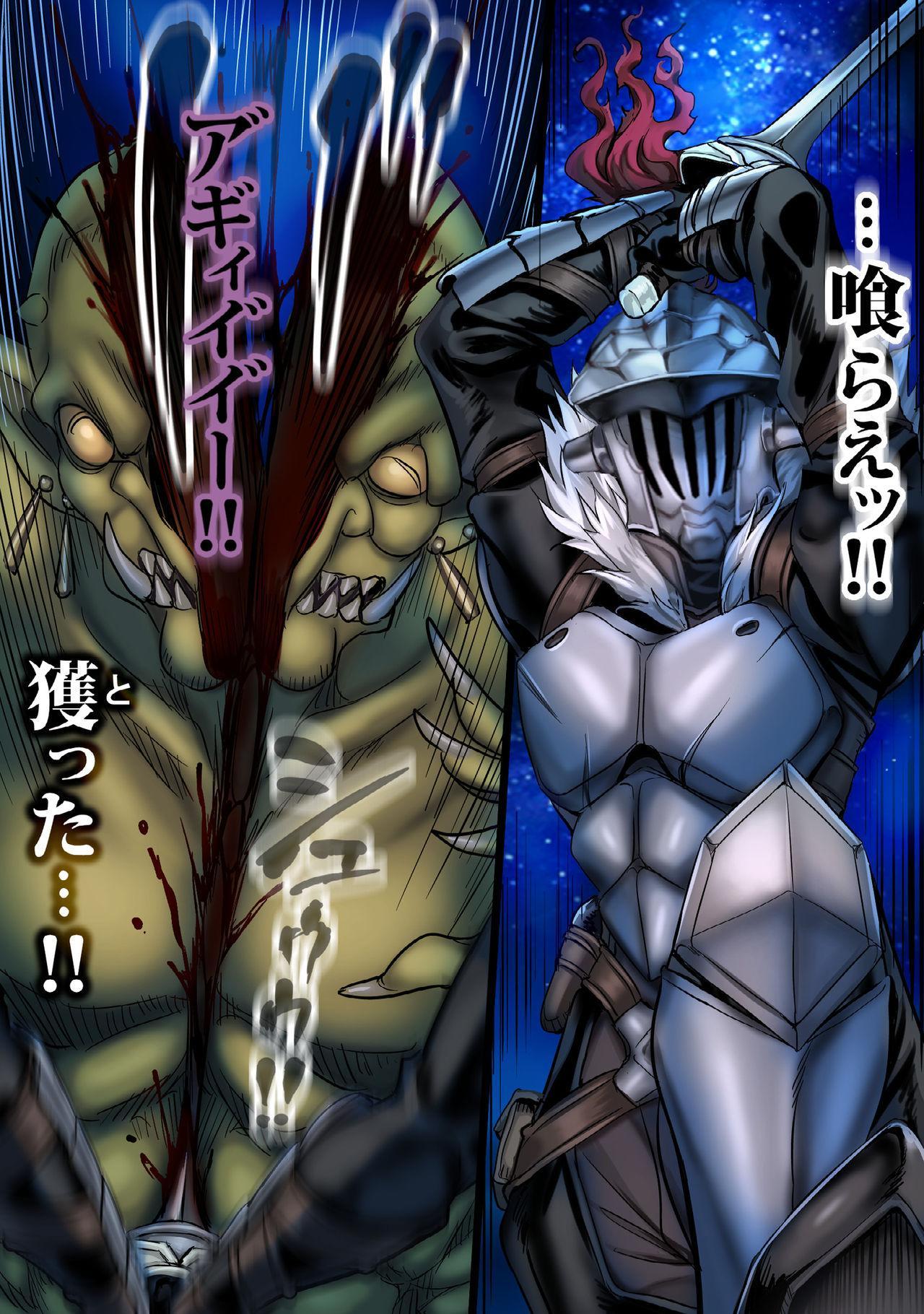 Zenmetsu Party Rape 4 80