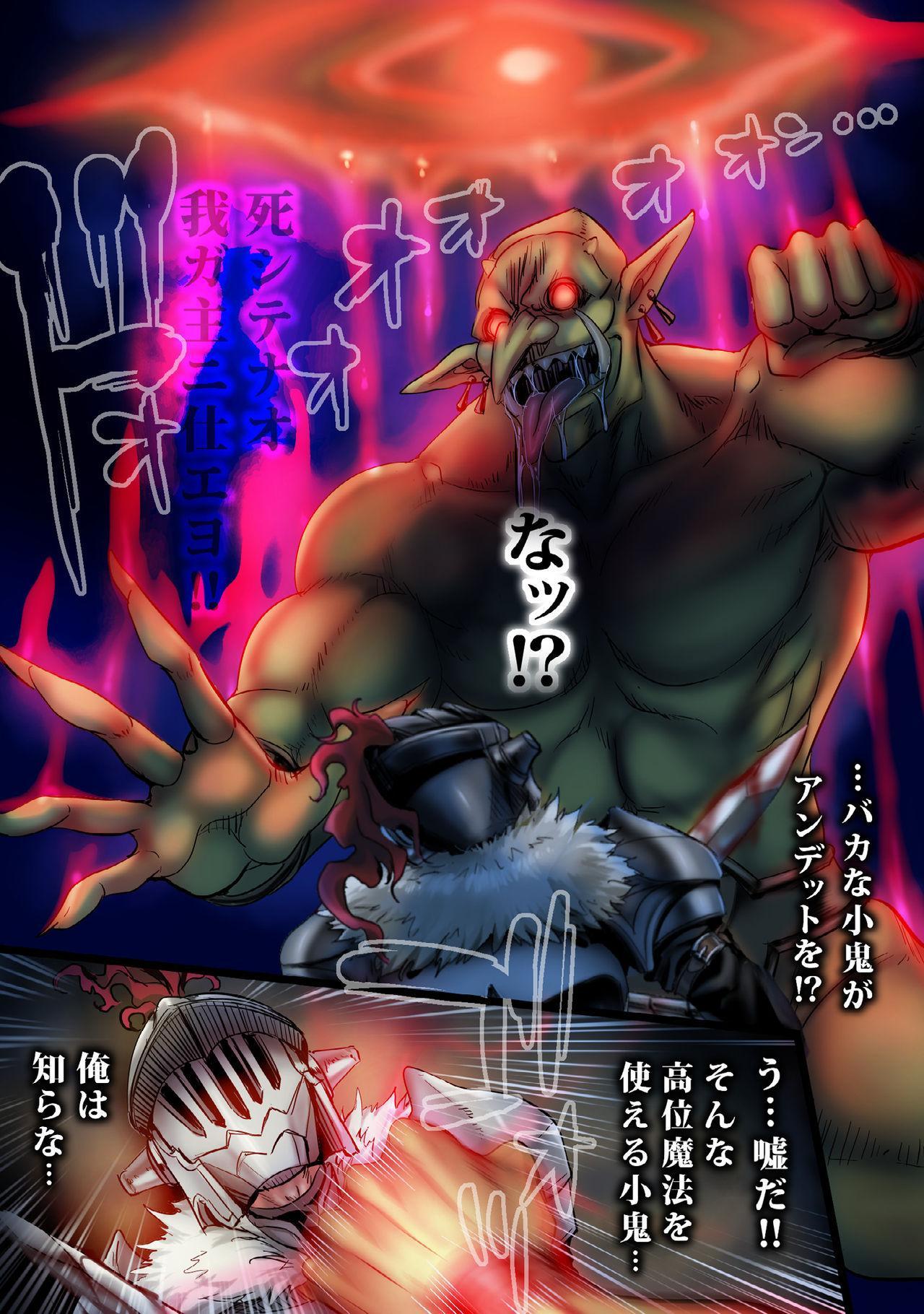 Zenmetsu Party Rape 4 83