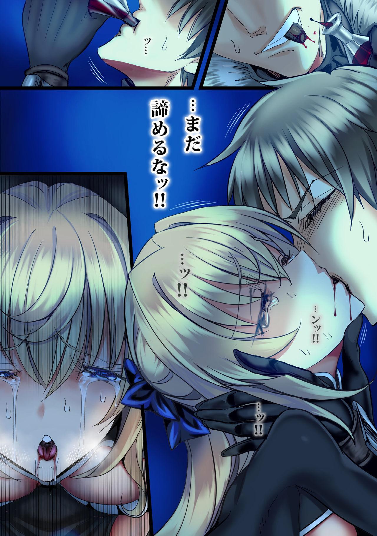 Zenmetsu Party Rape 4 90