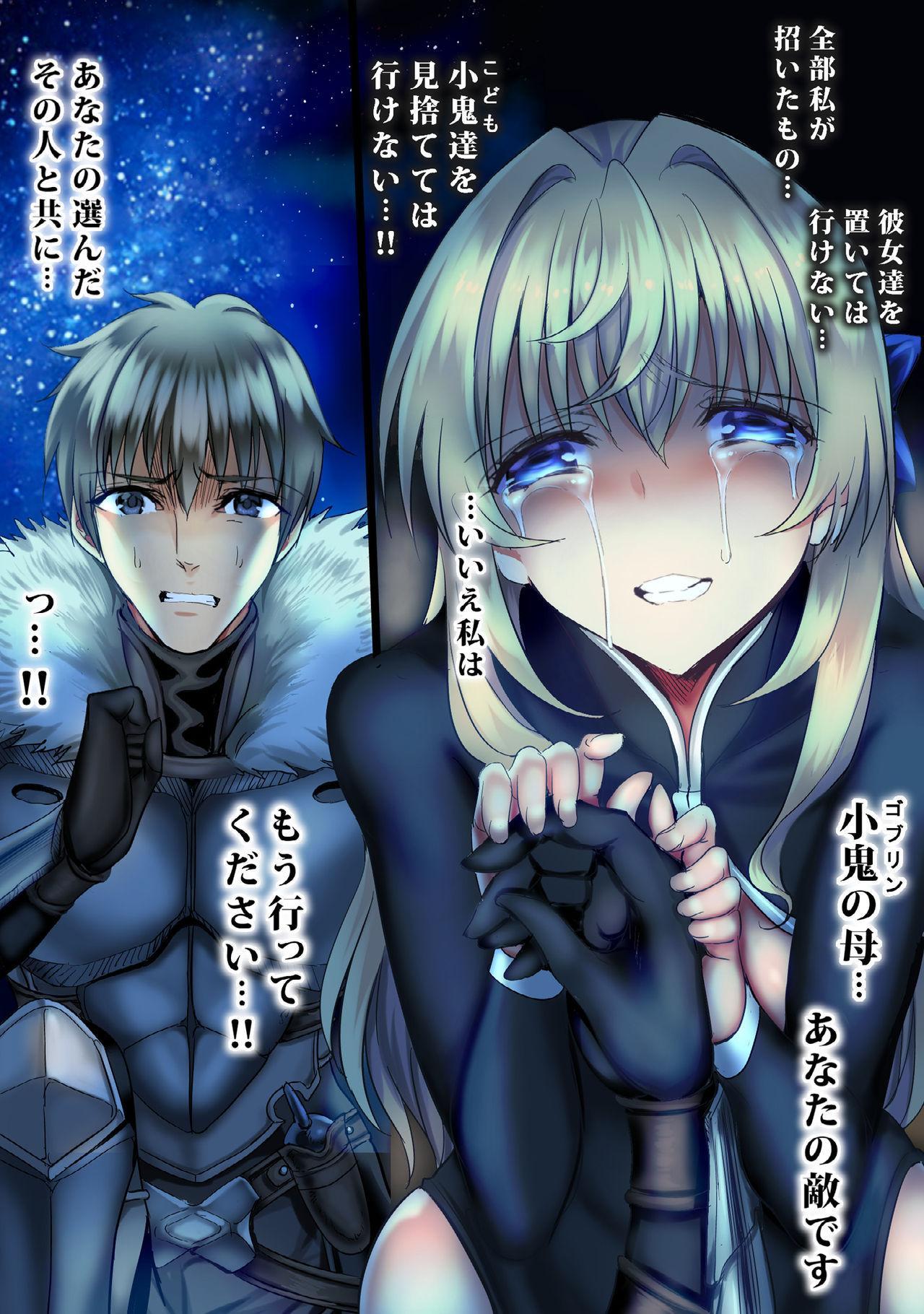 Zenmetsu Party Rape 4 92