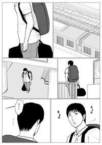 Haha ni Koishite Part 2 < Remake Ban > 9