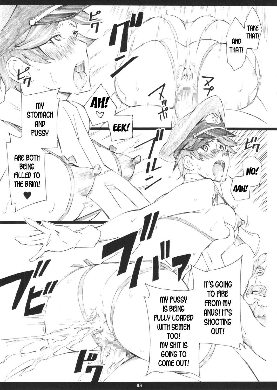 (C82) [M (Amano Ameno)] NLM - Onna Kanchou no Hon | NLM - Women's Enema Book (Various) [English] [Rinruririn] 2