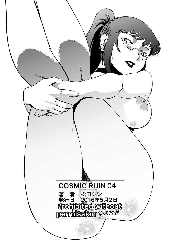 COSMIC RUIN 142