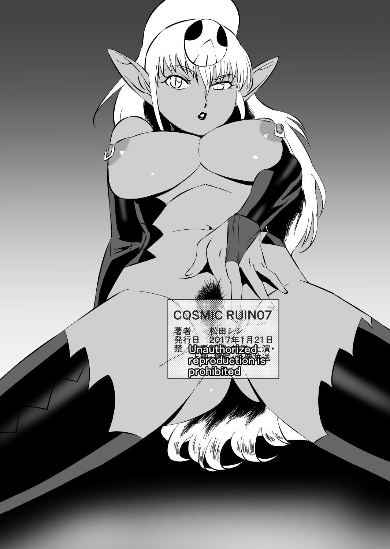 COSMIC RUIN 249