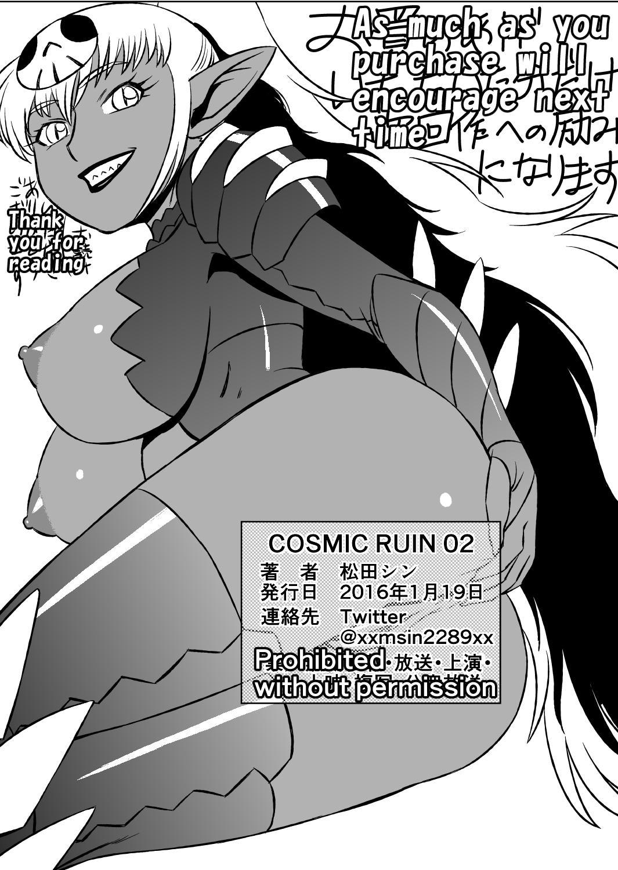 COSMIC RUIN 72