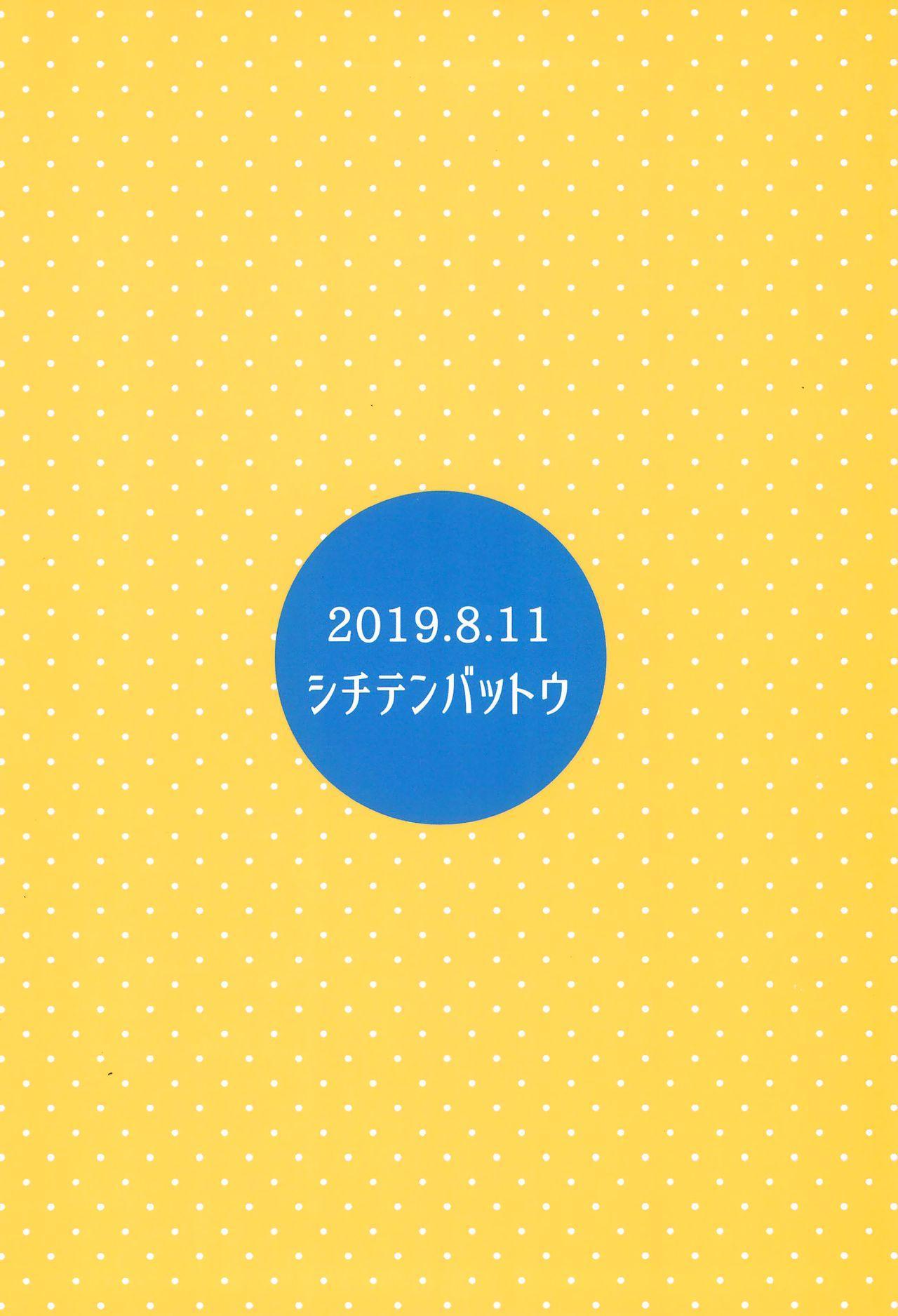 (C96) [Shichiten Battou (Miyasaka Takaji)] Uchi no Tonari no Shougakusei wa Kinpatsu Hekigan Ecchi-zuki | The Blonde-haired, Blue-Eyed Elementary Schooler Next Door Loves Sex [English] =TLL + mrwayne= 23