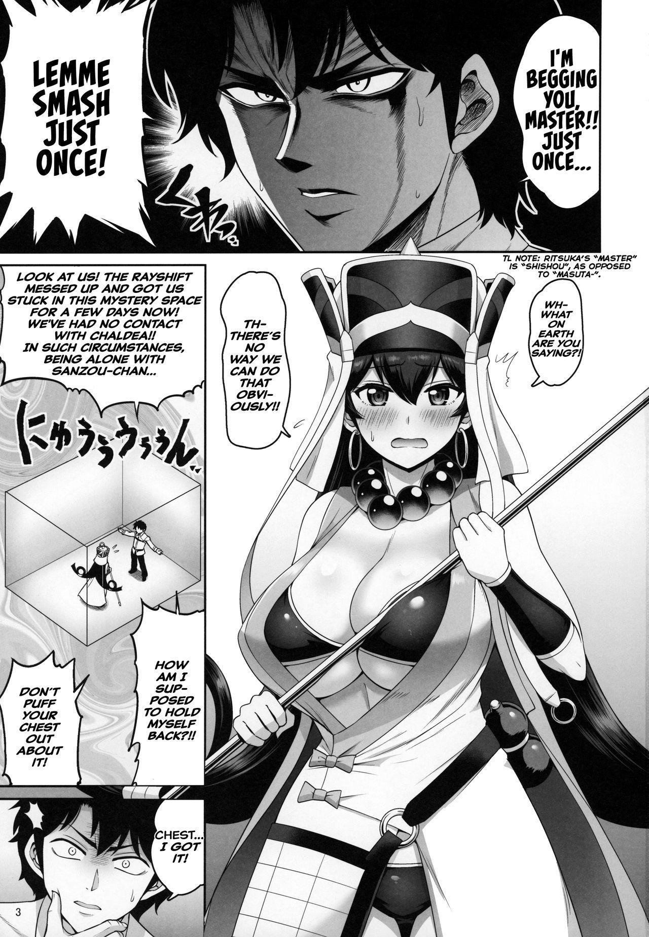 (C96) [Urasazan (Minamino Sazan)] Sanzou-chan no Chichi o Okashimakuru Hon | A Book Where Sanzou-chan's Tits Are Totally Violated (Fate/Grand Order) [English] [Hive-san] 1