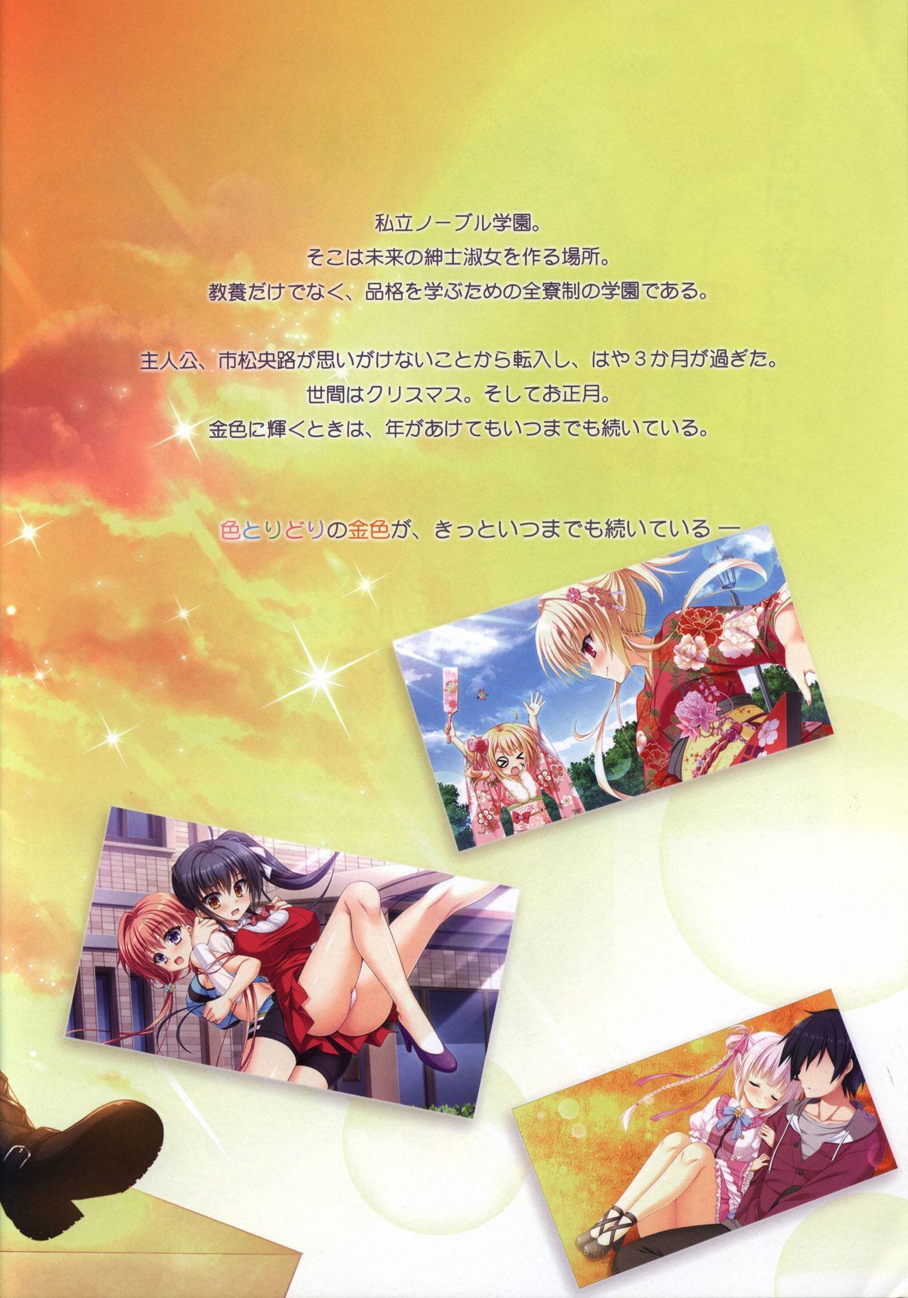 Kiniro Loveriche-Golden Time- full color book 1