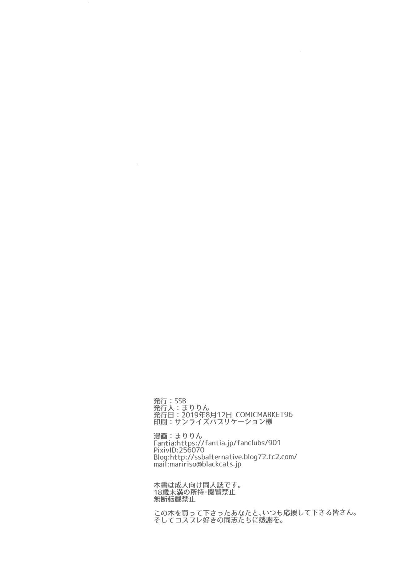 Ore no Kanojo wa Virtual no Mono 24