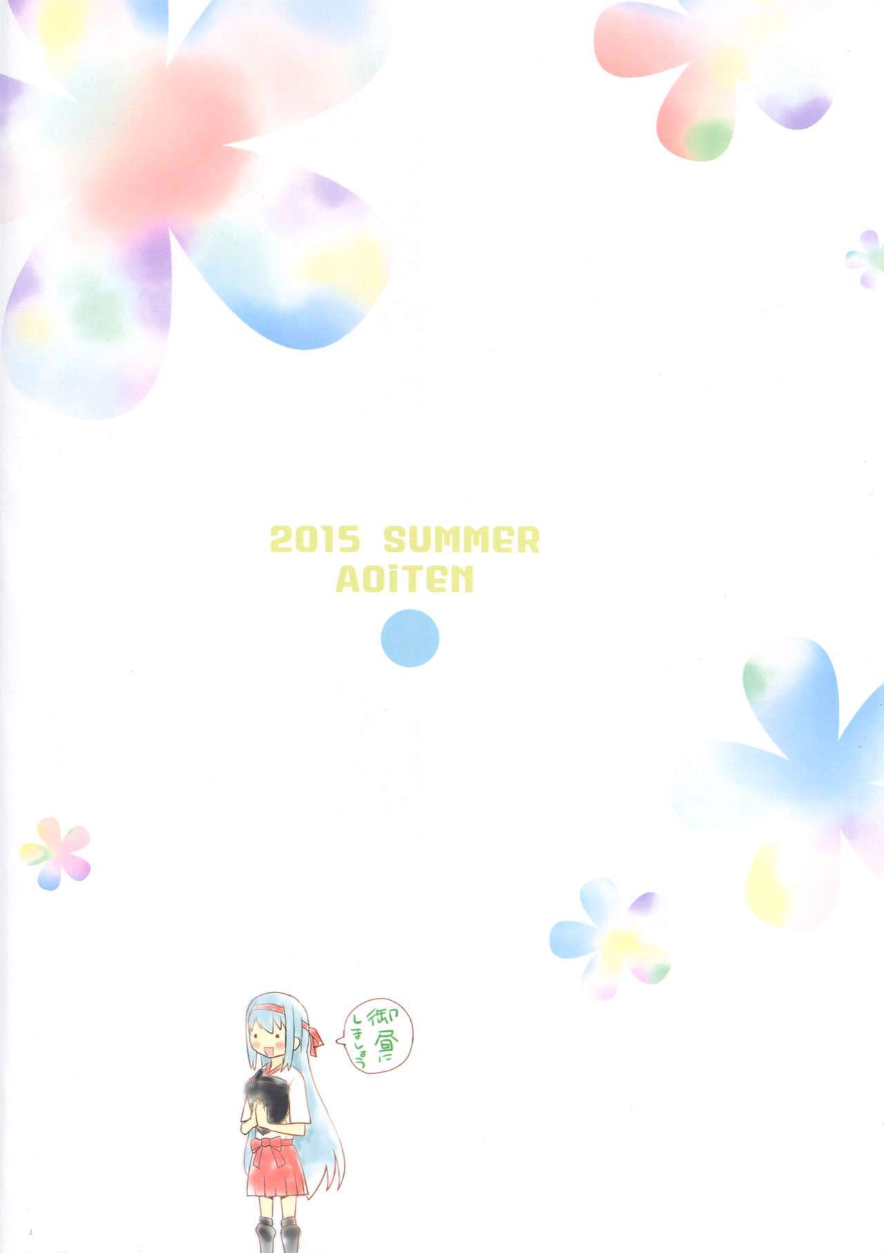 adolescence 01 22