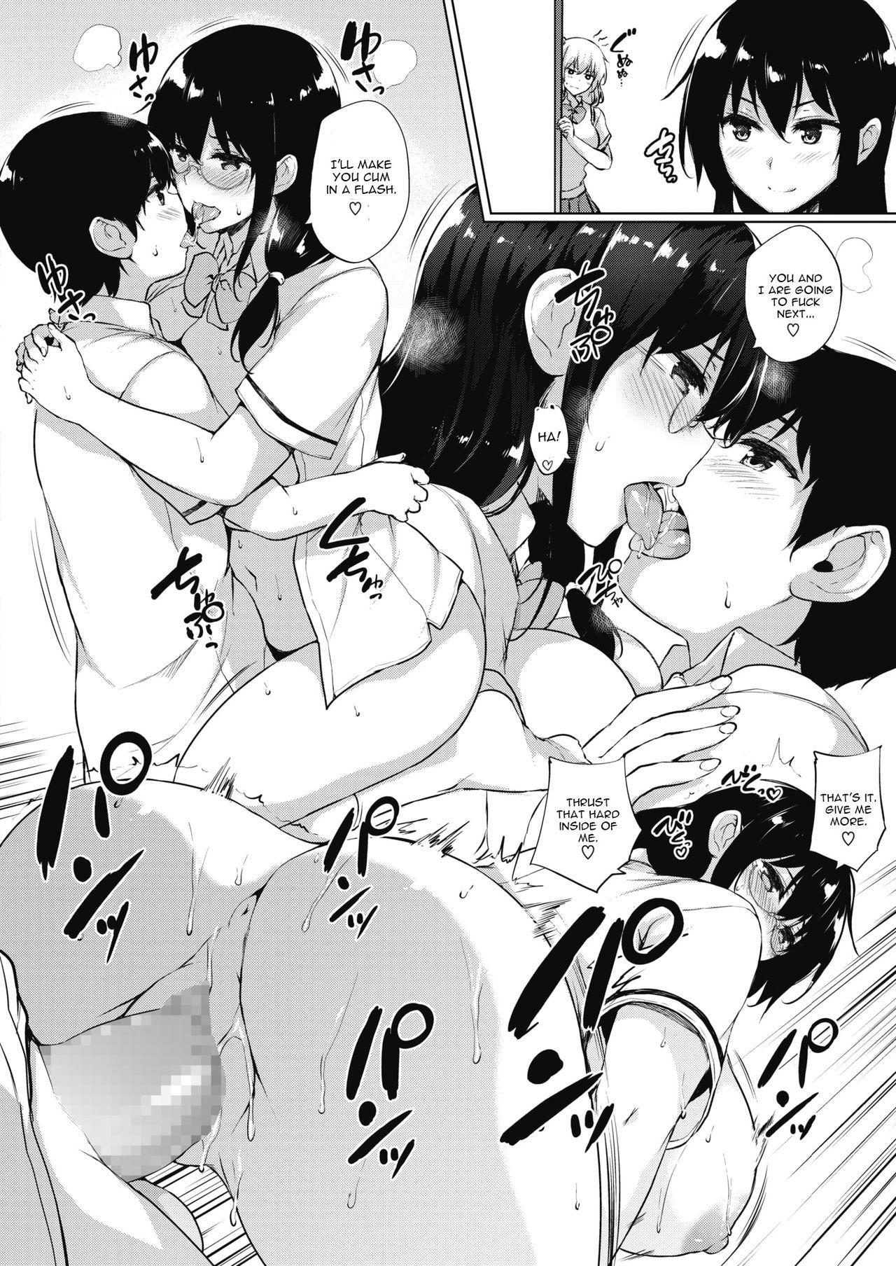 Eroge de Subete wa Kaiketsu Dekiru! Ch. 5 19