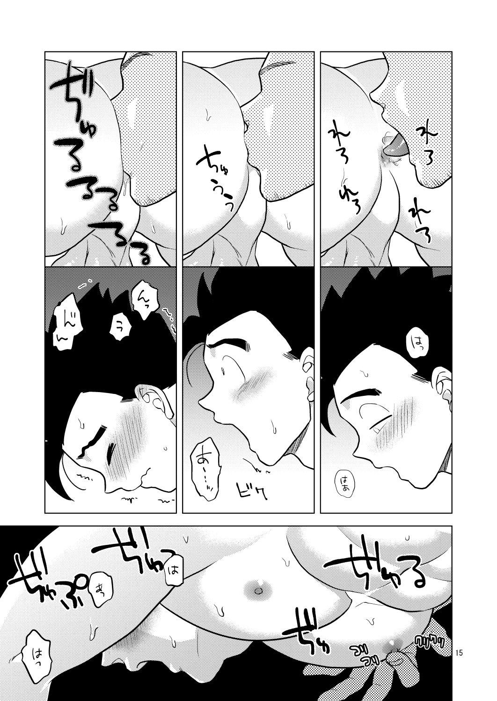Gohan o Taberu Hon 3 13