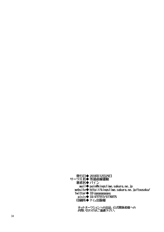 Gohan o Taberu Hon 3 32